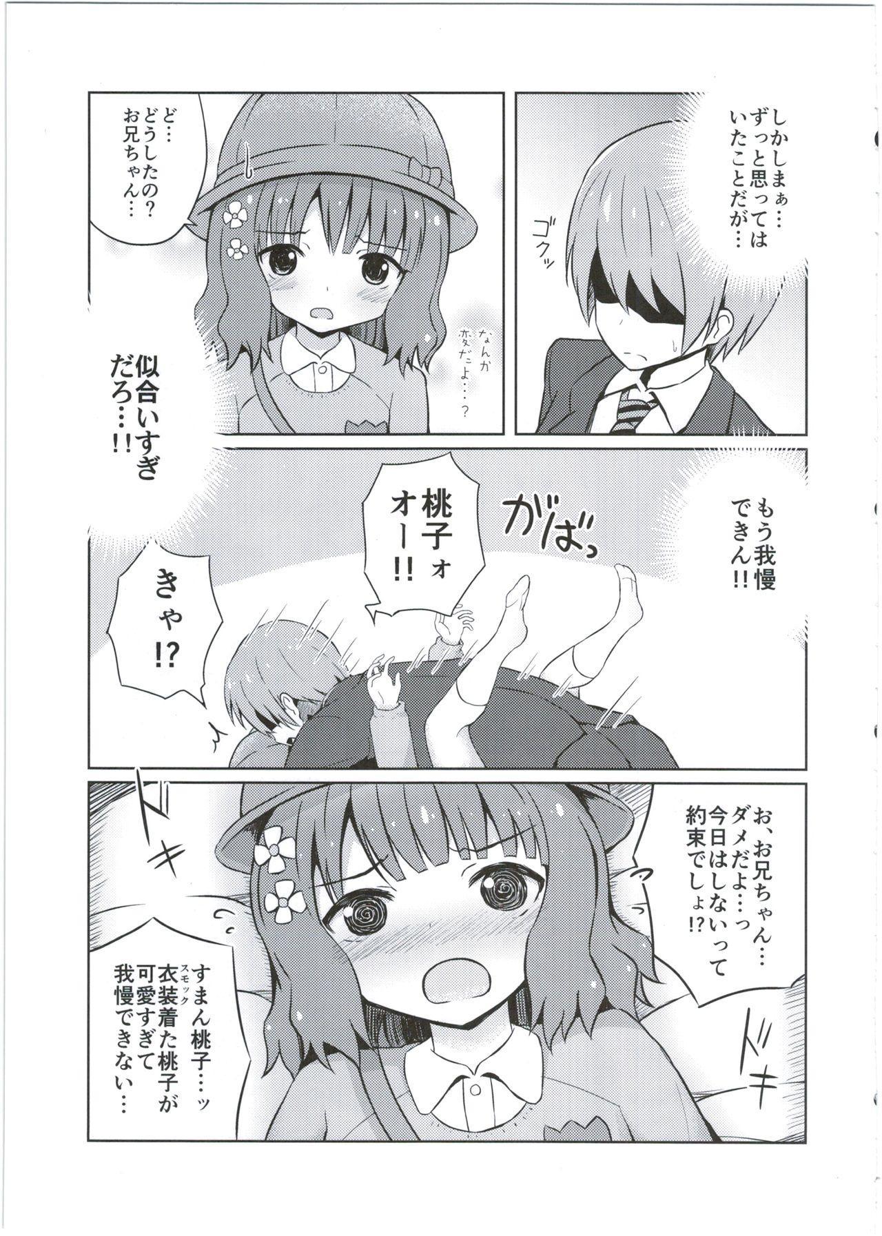 Onii-chan... Momoko, AV Joyuu datte Dekiru yo? 6