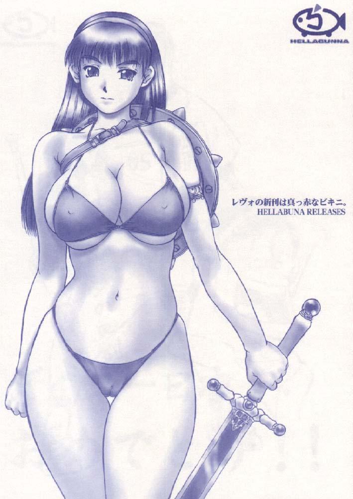 Revo No Shinkan Wa Makka Na Bikini. 0