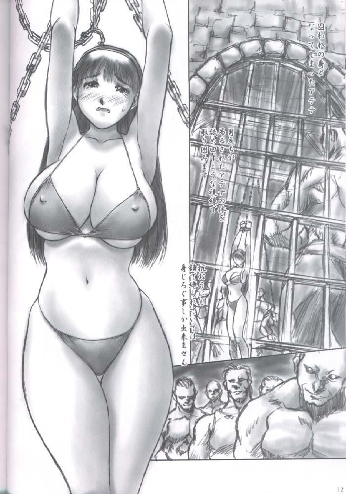 Revo No Shinkan Wa Makka Na Bikini. 10