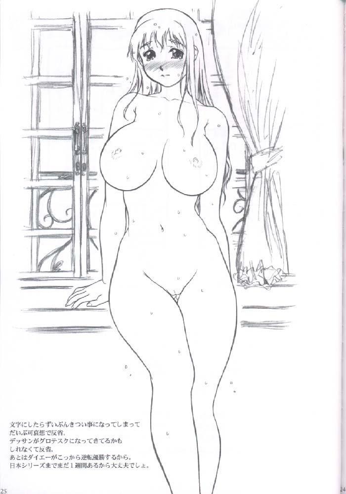 Revo No Shinkan Wa Makka Na Bikini. 23