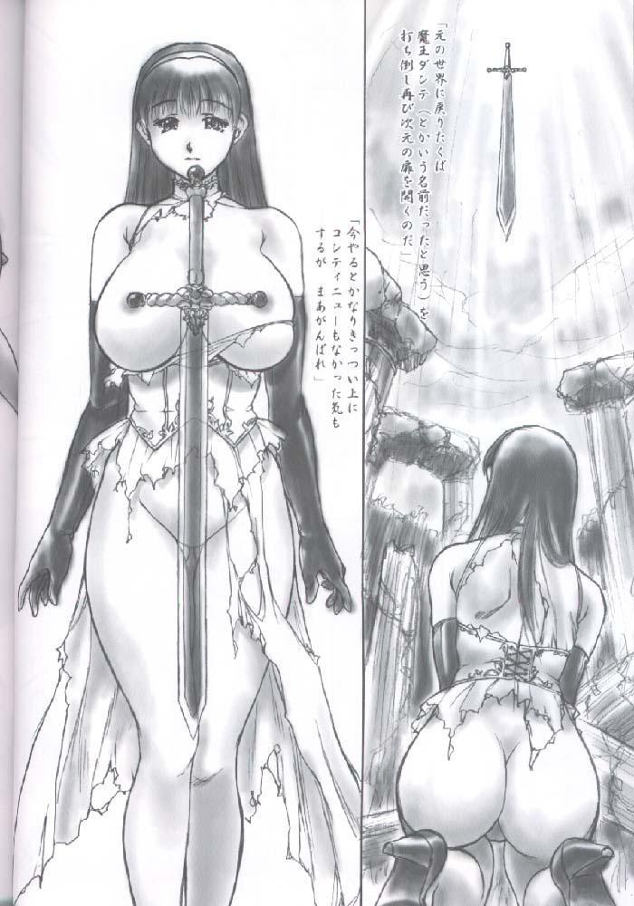 Revo No Shinkan Wa Makka Na Bikini. 4
