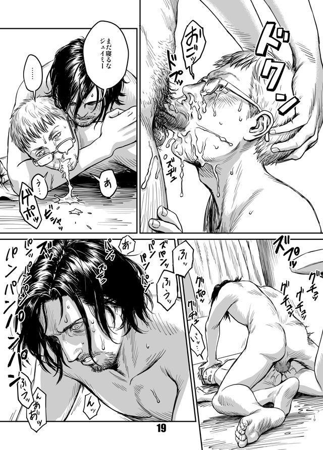 Kiseki to Amedama 17