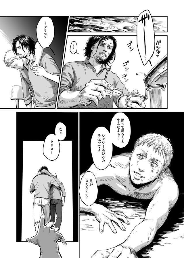 Kiseki to Amedama 18