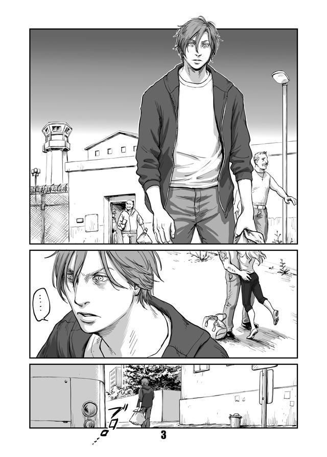 Kiseki to Amedama 1