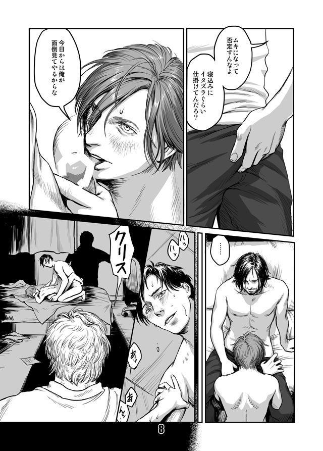 Kiseki to Amedama 6