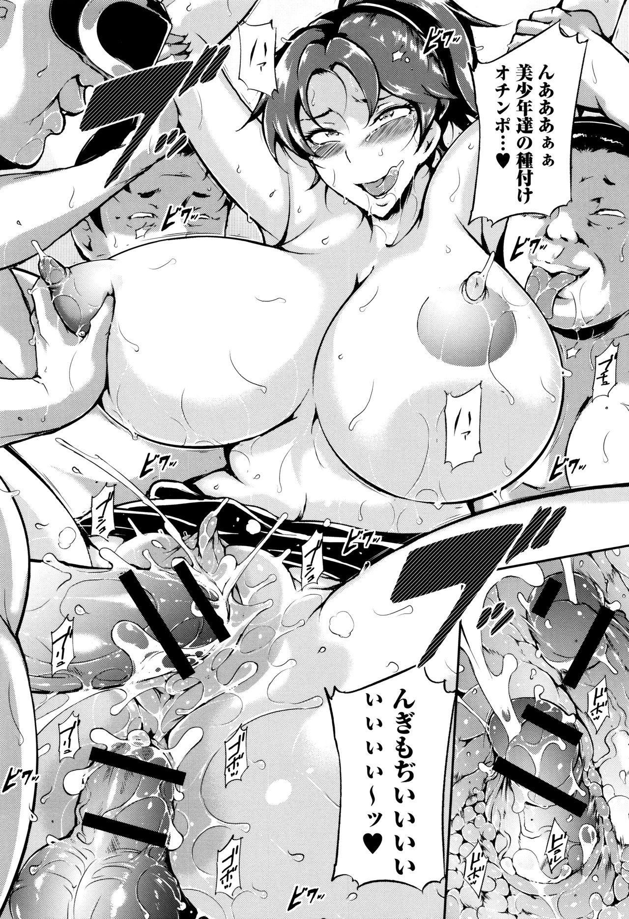 Ero BBA ♥ Dosukebe Ha Sengen 116