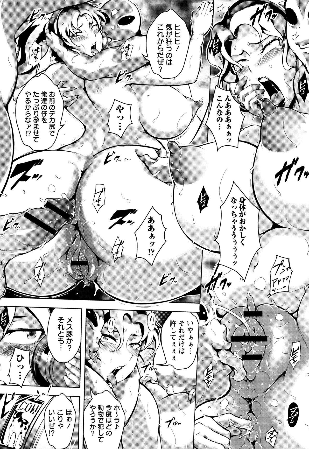 Ero BBA ♥ Dosukebe Ha Sengen 128
