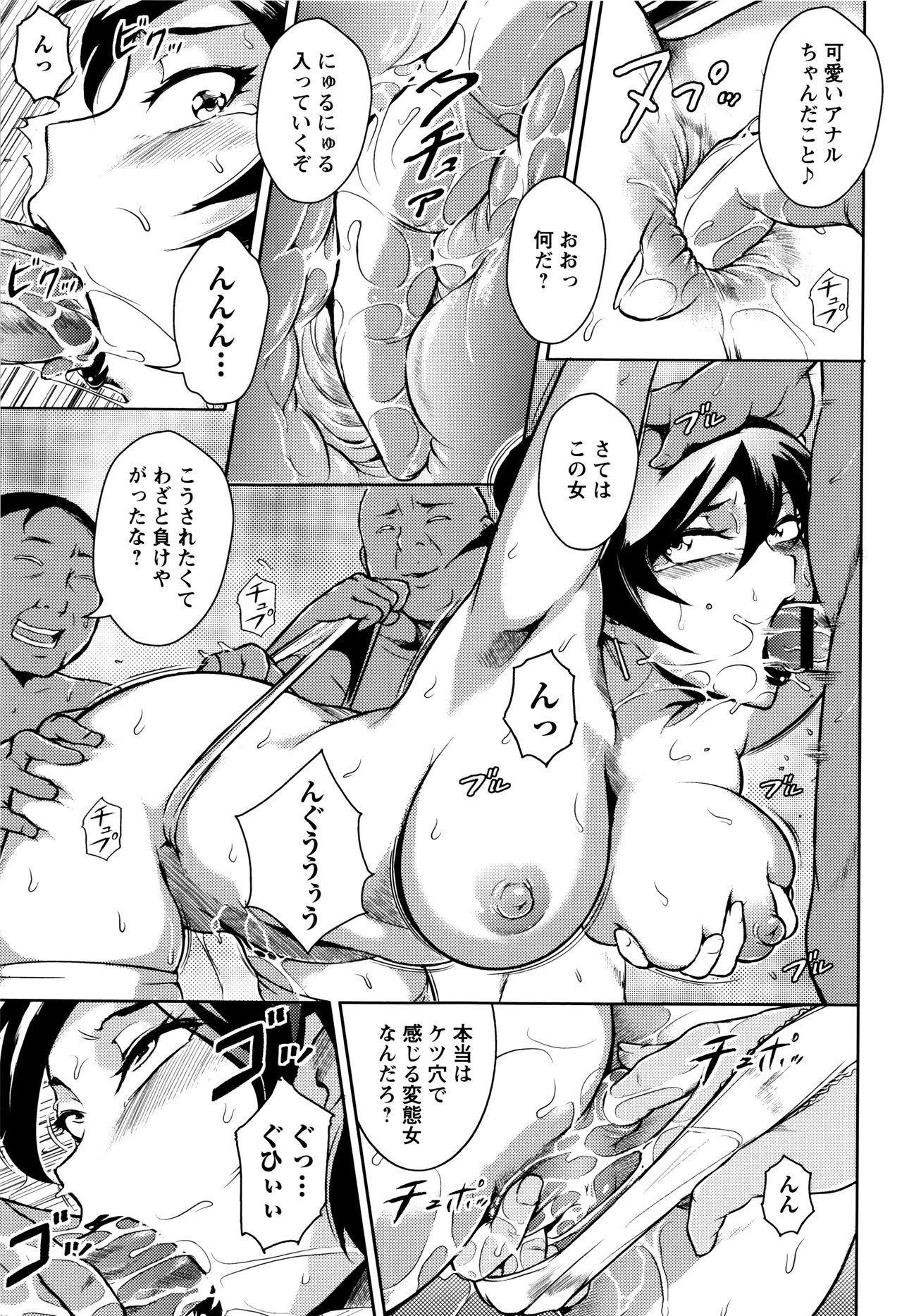 Ero BBA ♥ Dosukebe Ha Sengen 170