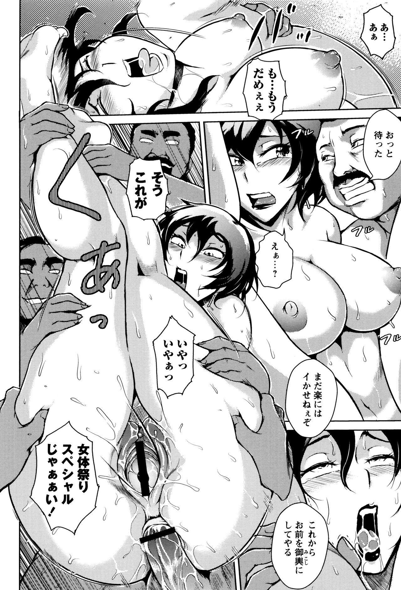 Ero BBA ♥ Dosukebe Ha Sengen 177