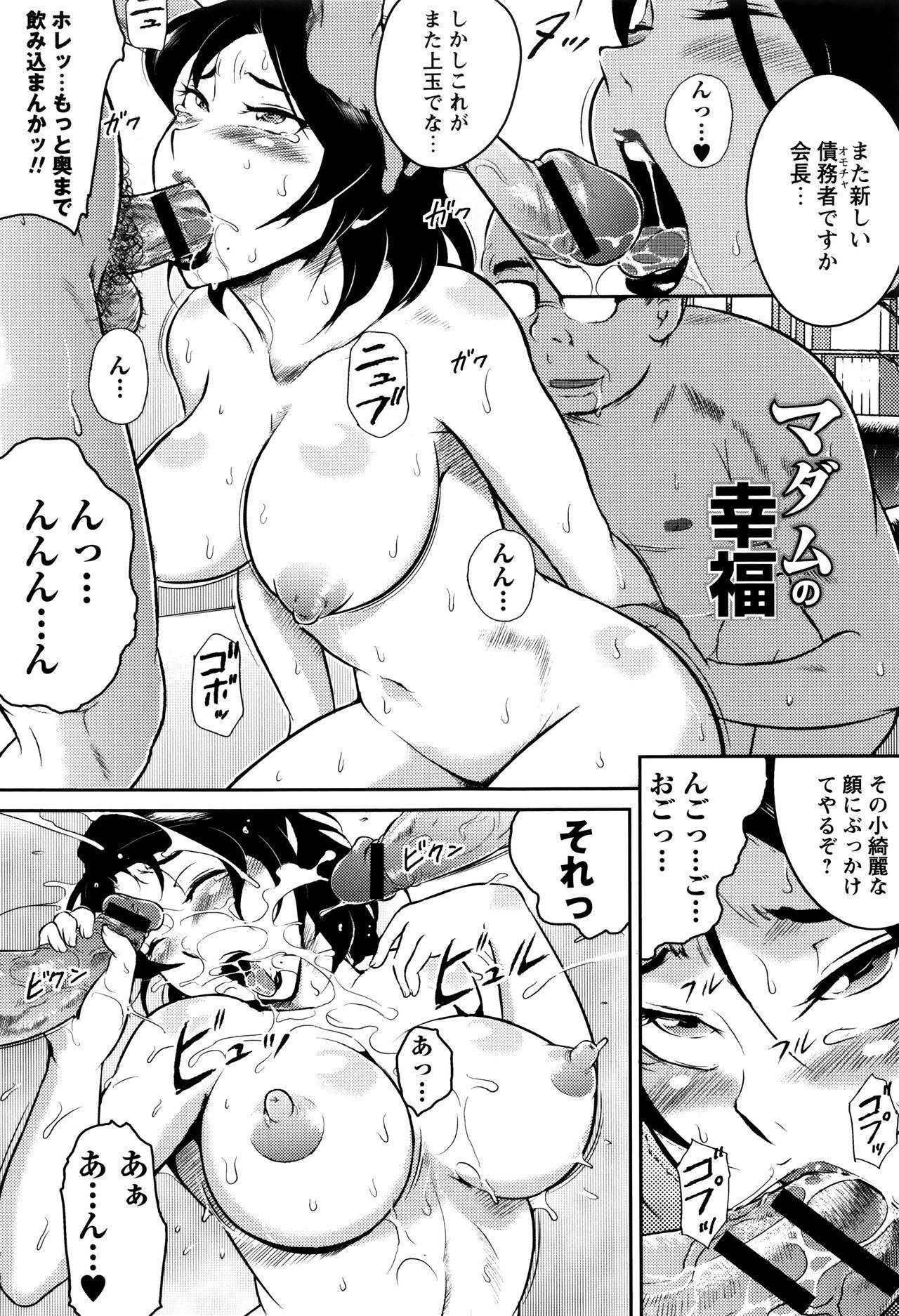 Ero BBA ♥ Dosukebe Ha Sengen 206