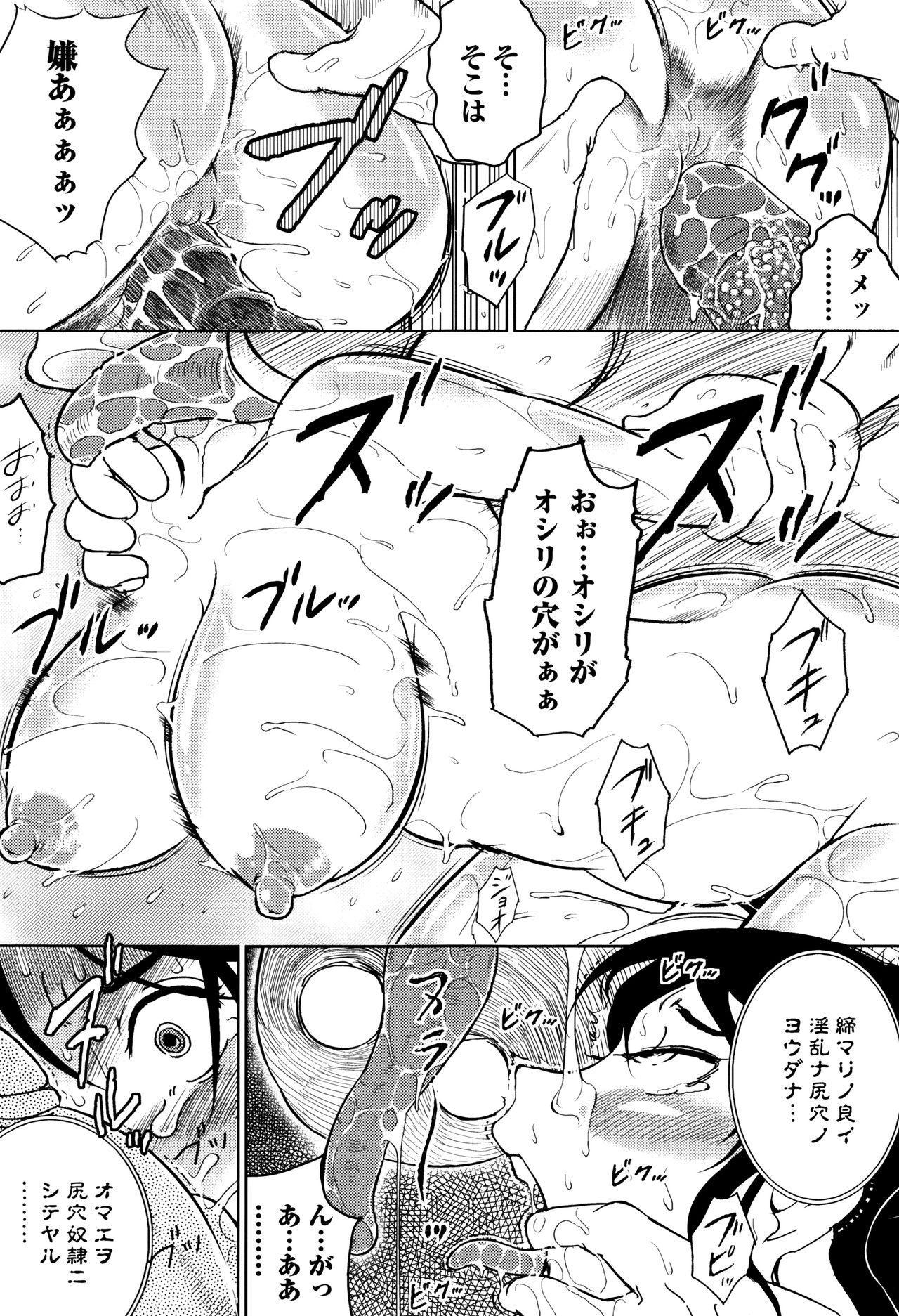 Ero BBA ♥ Dosukebe Ha Sengen 214