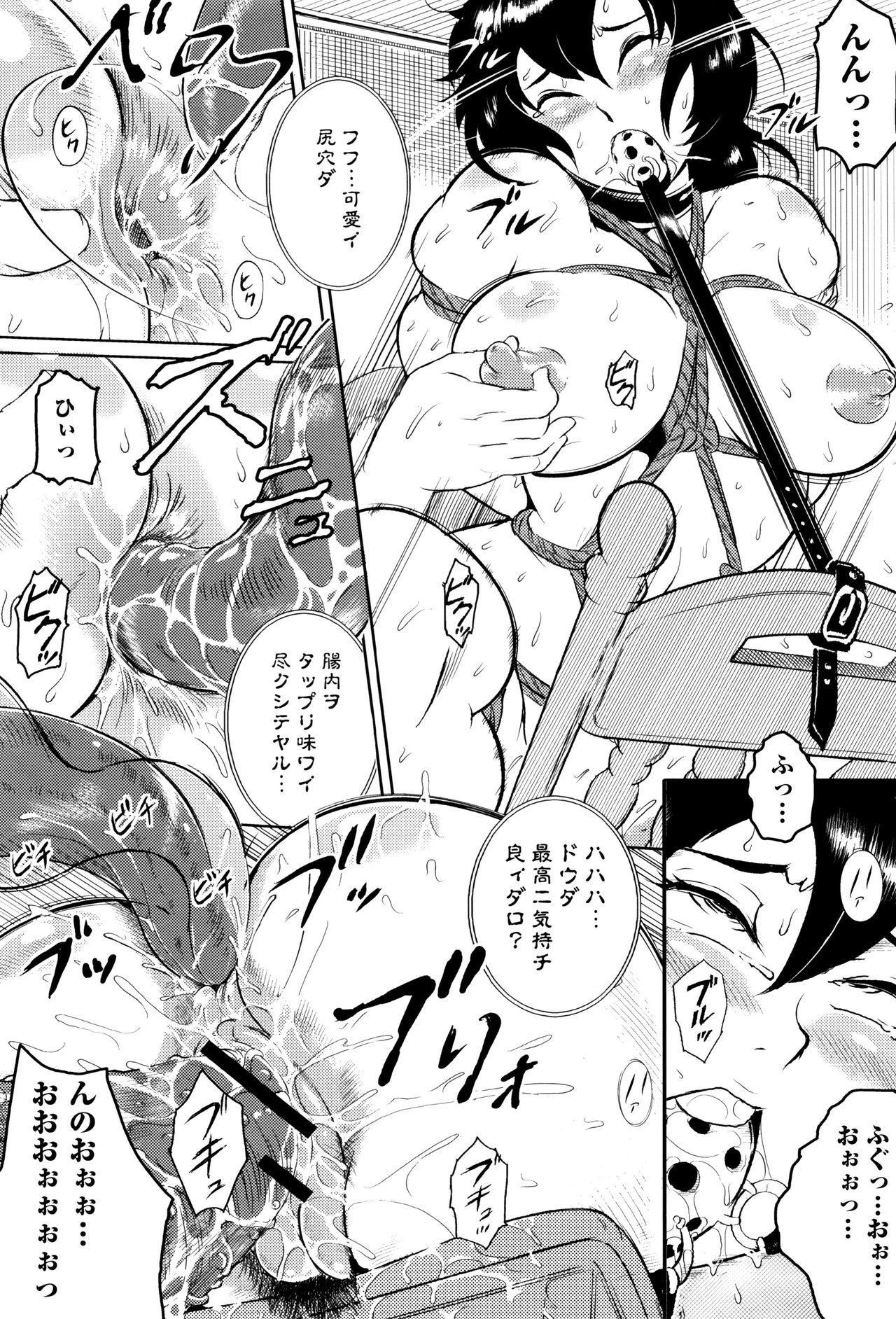 Ero BBA ♥ Dosukebe Ha Sengen 221