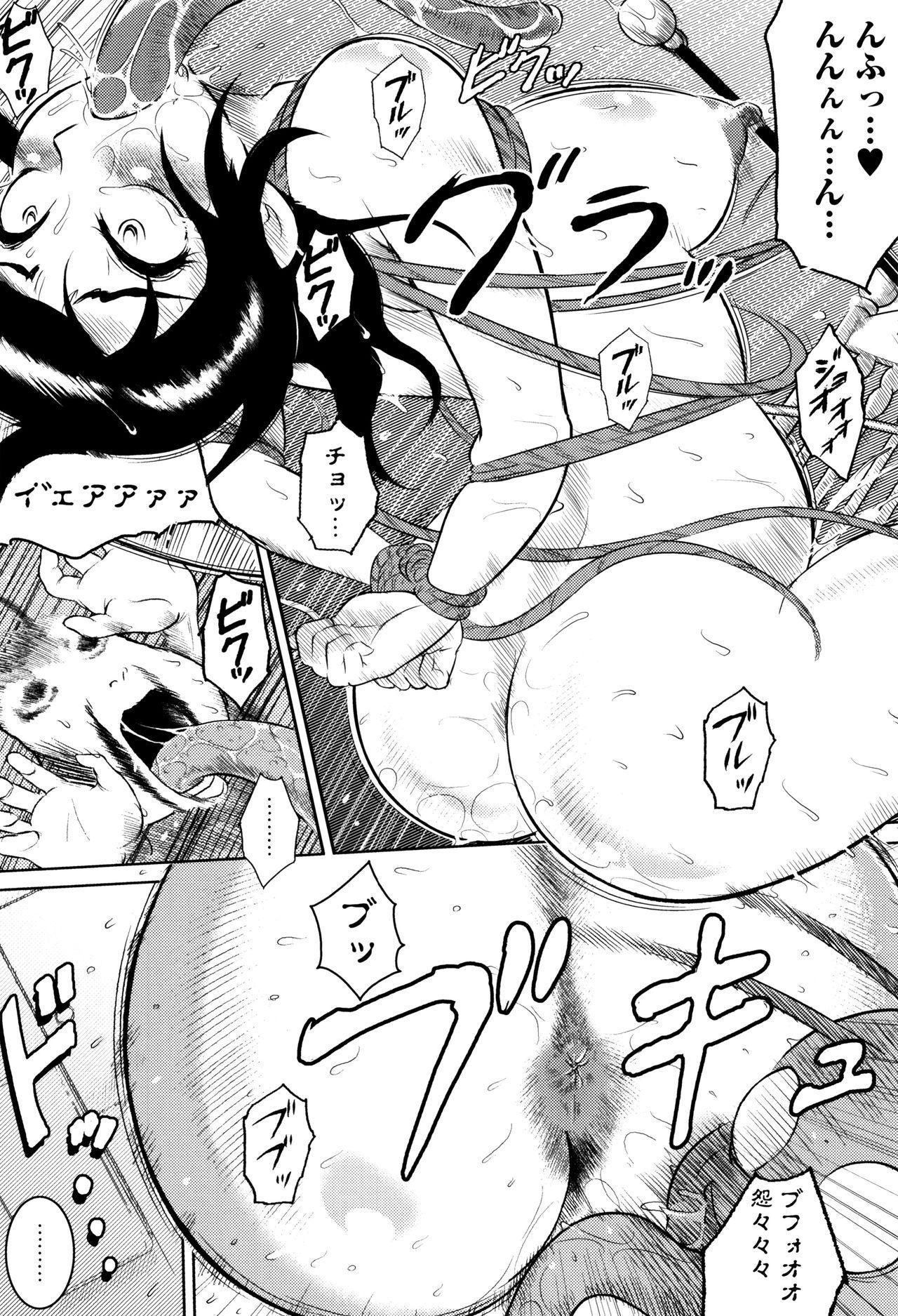 Ero BBA ♥ Dosukebe Ha Sengen 225