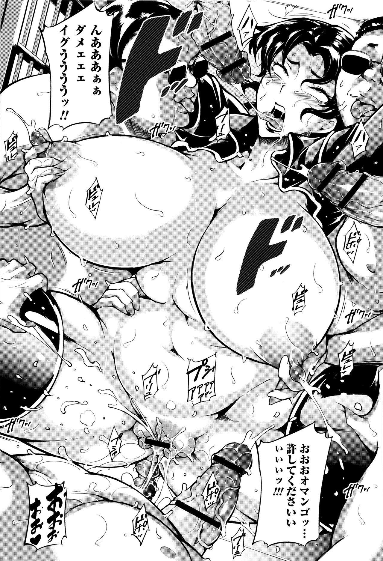 Ero BBA ♥ Dosukebe Ha Sengen 28