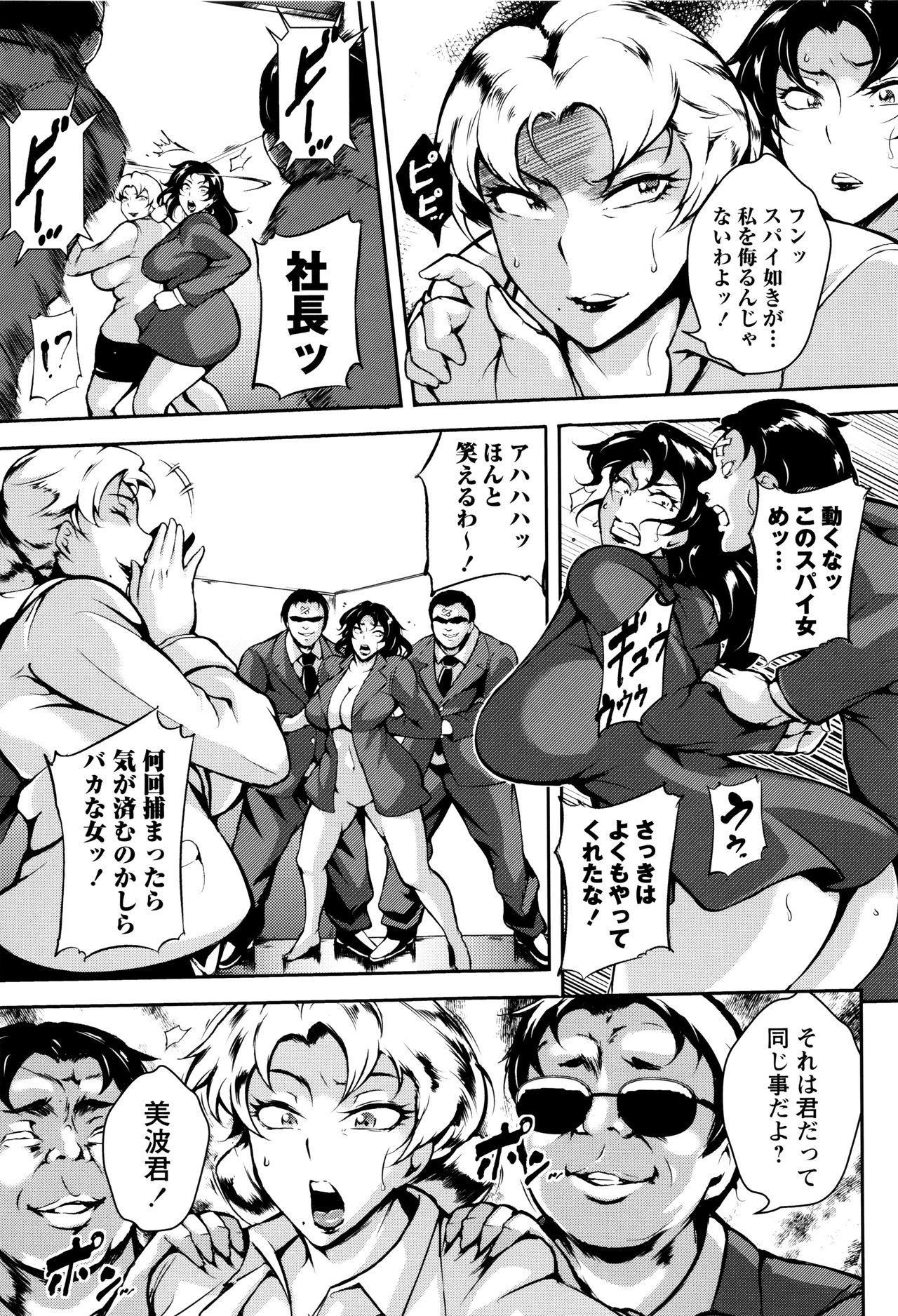 Ero BBA ♥ Dosukebe Ha Sengen 34