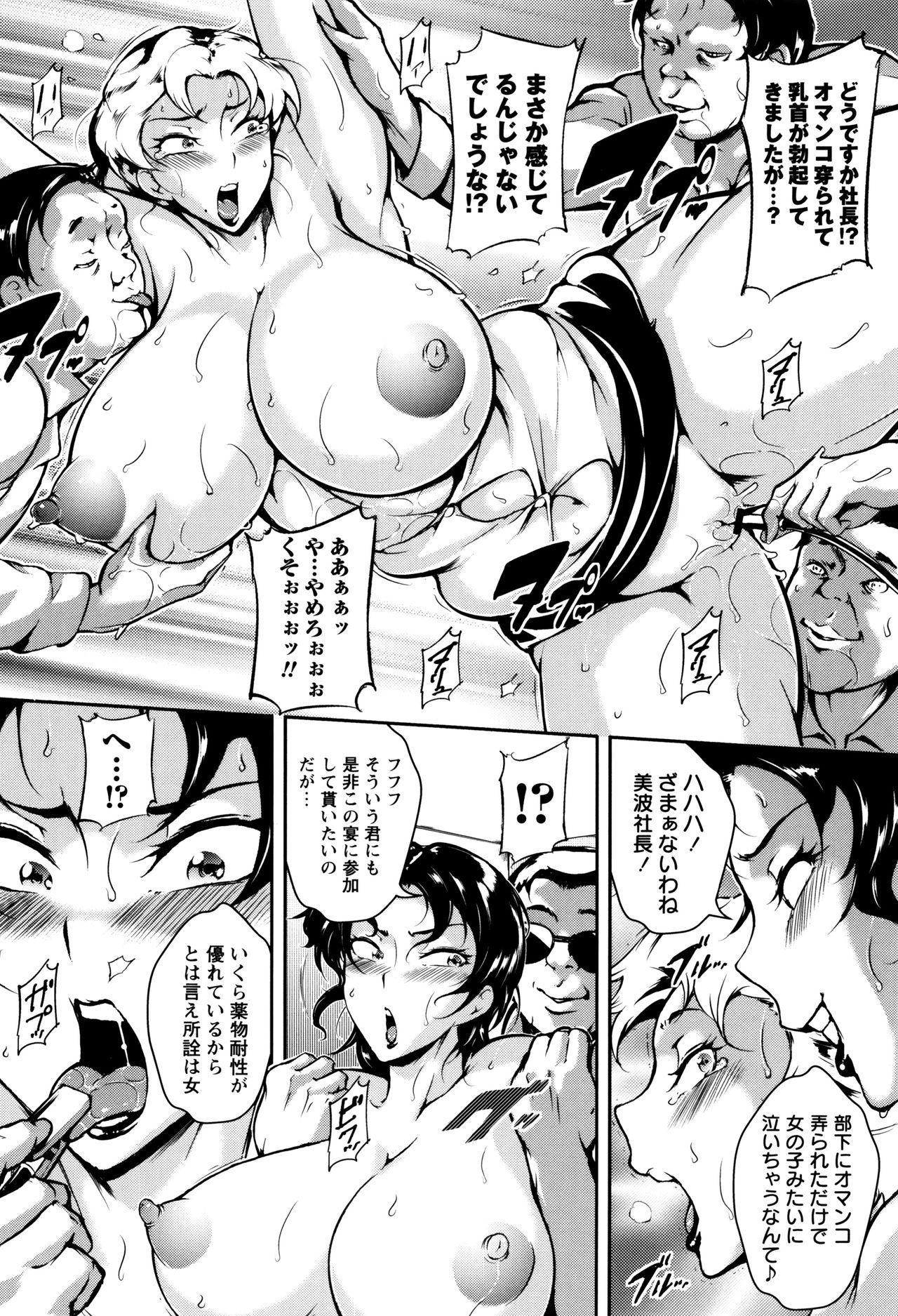Ero BBA ♥ Dosukebe Ha Sengen 39