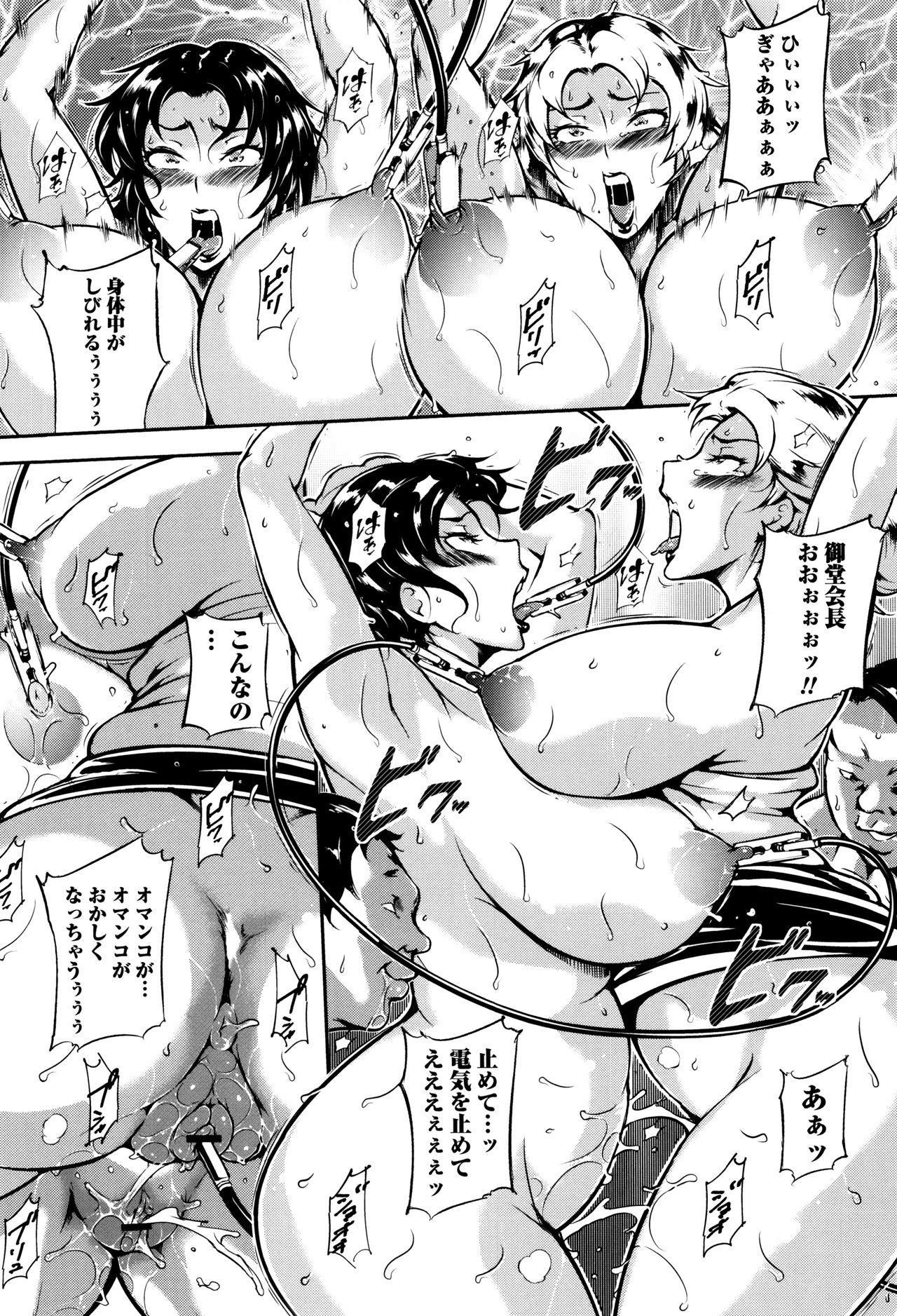 Ero BBA ♥ Dosukebe Ha Sengen 41