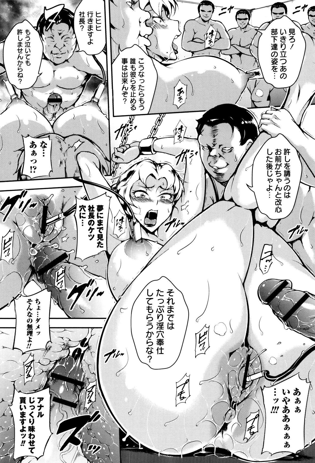 Ero BBA ♥ Dosukebe Ha Sengen 43