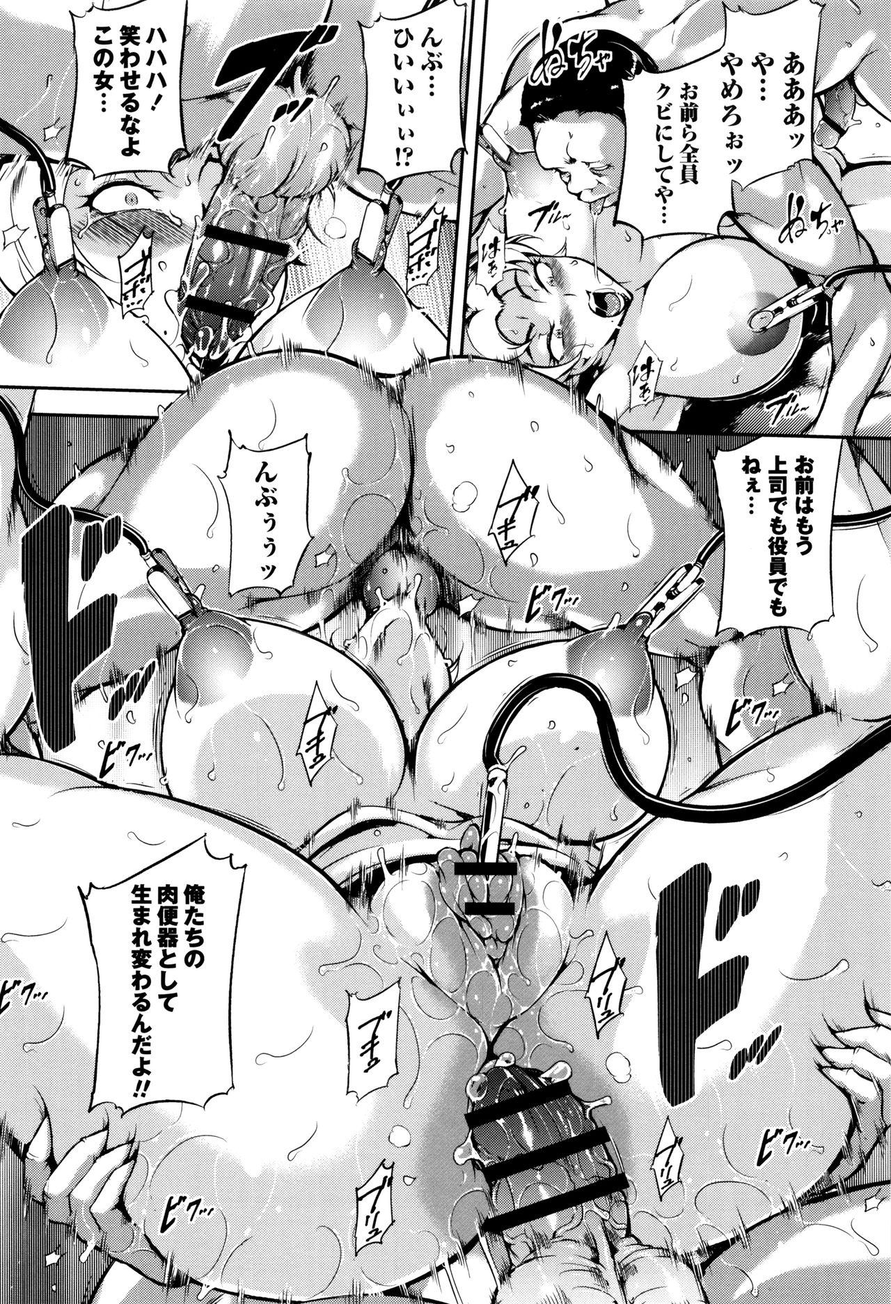 Ero BBA ♥ Dosukebe Ha Sengen 45