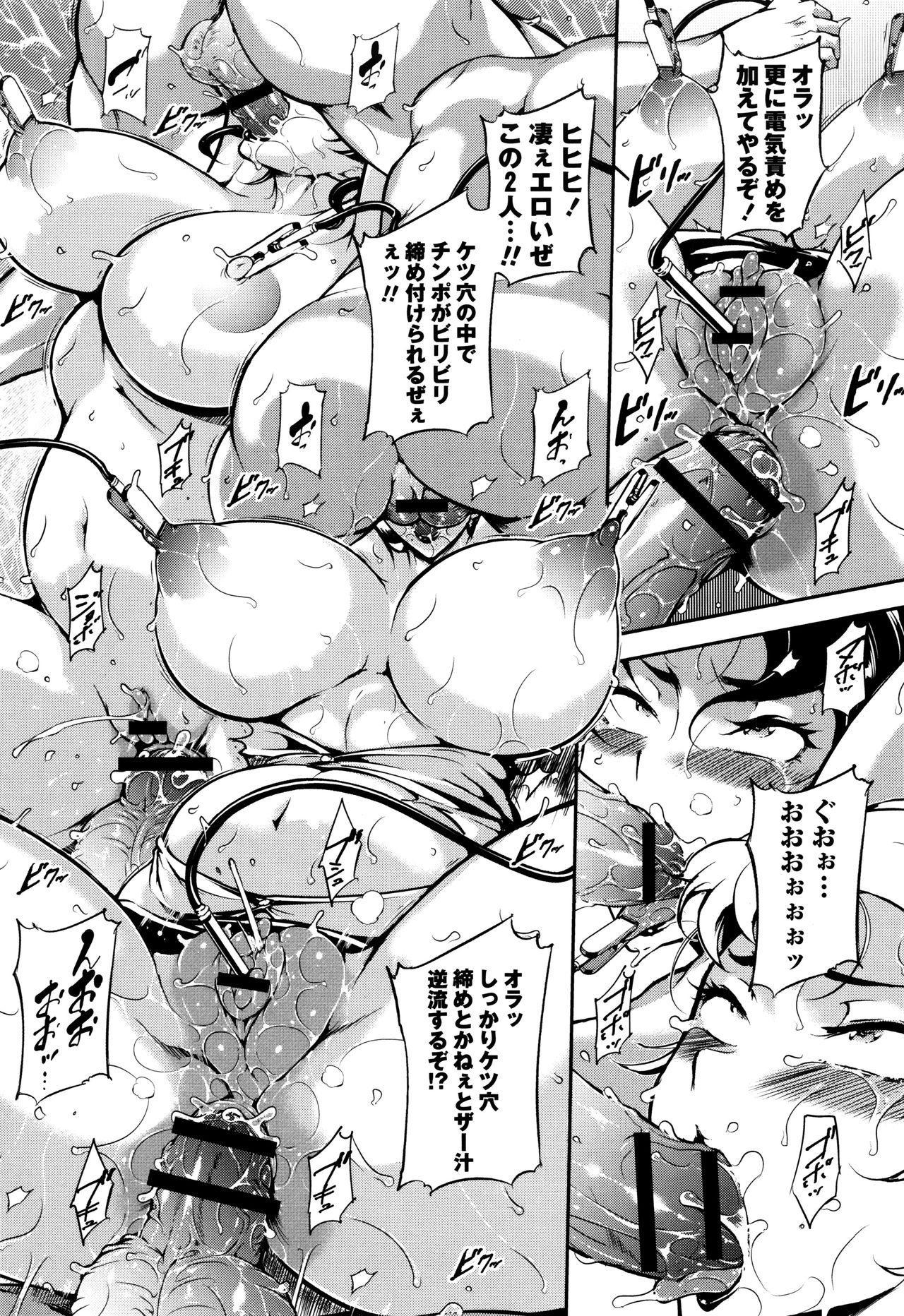 Ero BBA ♥ Dosukebe Ha Sengen 46