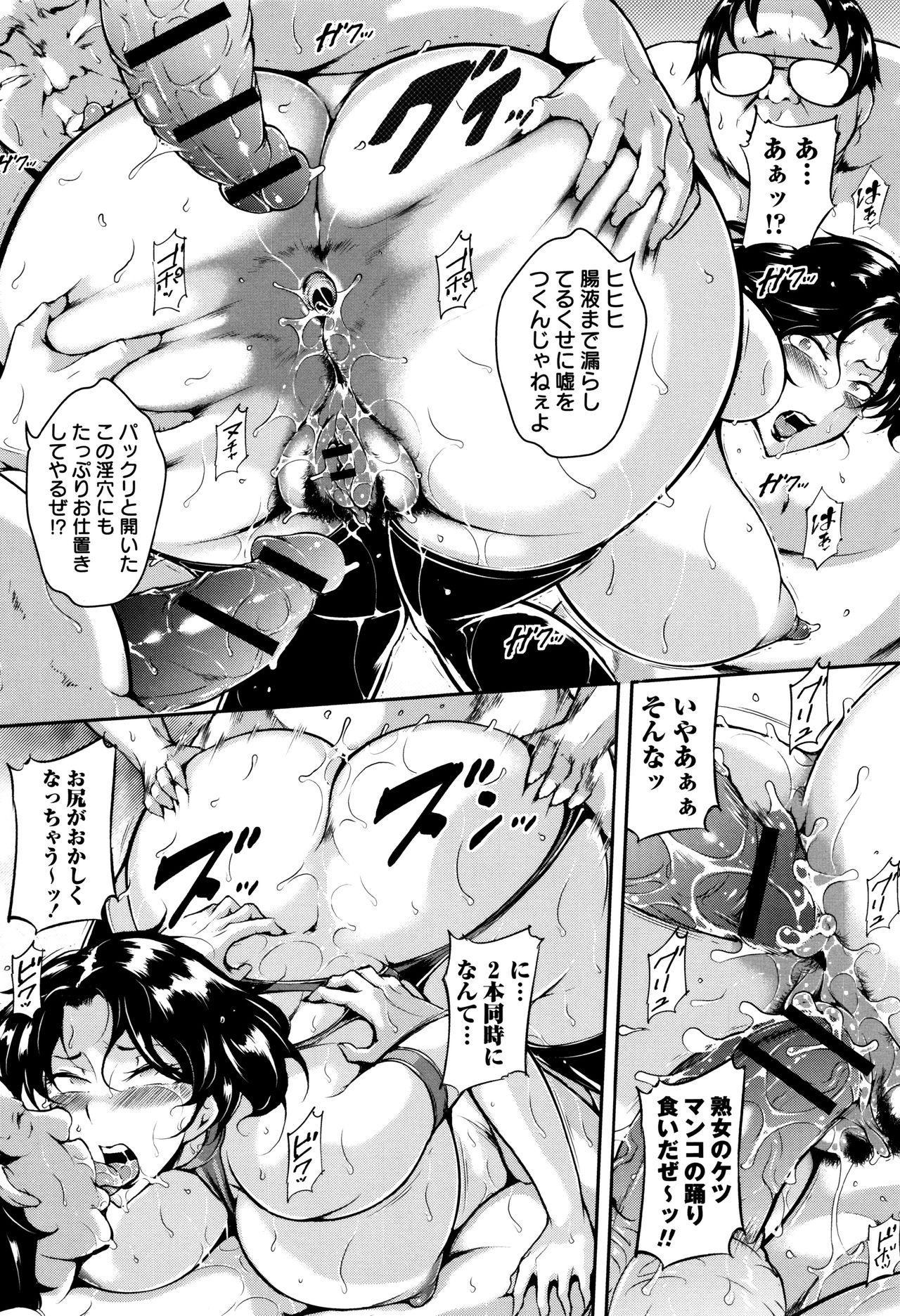 Ero BBA ♥ Dosukebe Ha Sengen 64