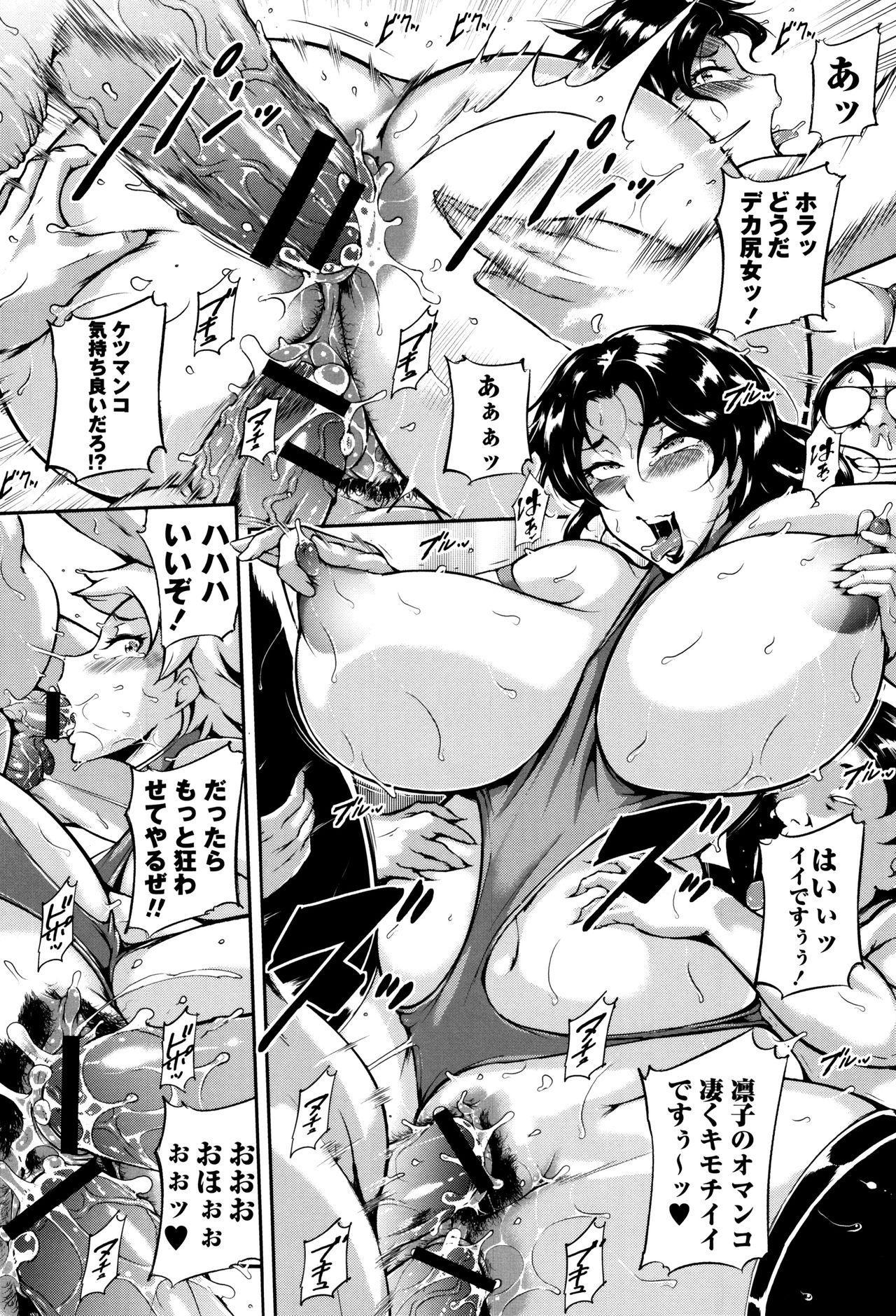 Ero BBA ♥ Dosukebe Ha Sengen 65