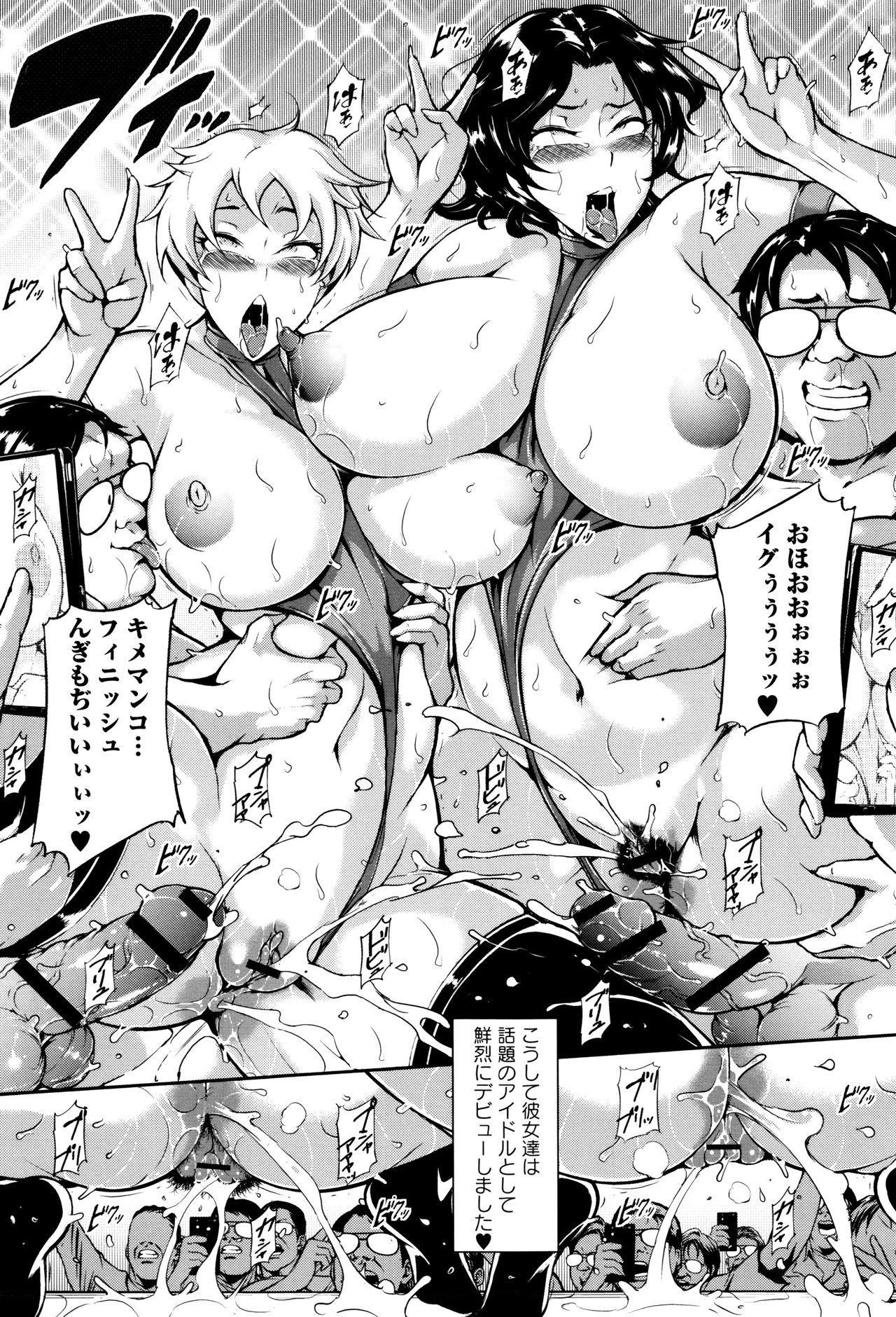 Ero BBA ♥ Dosukebe Ha Sengen 68