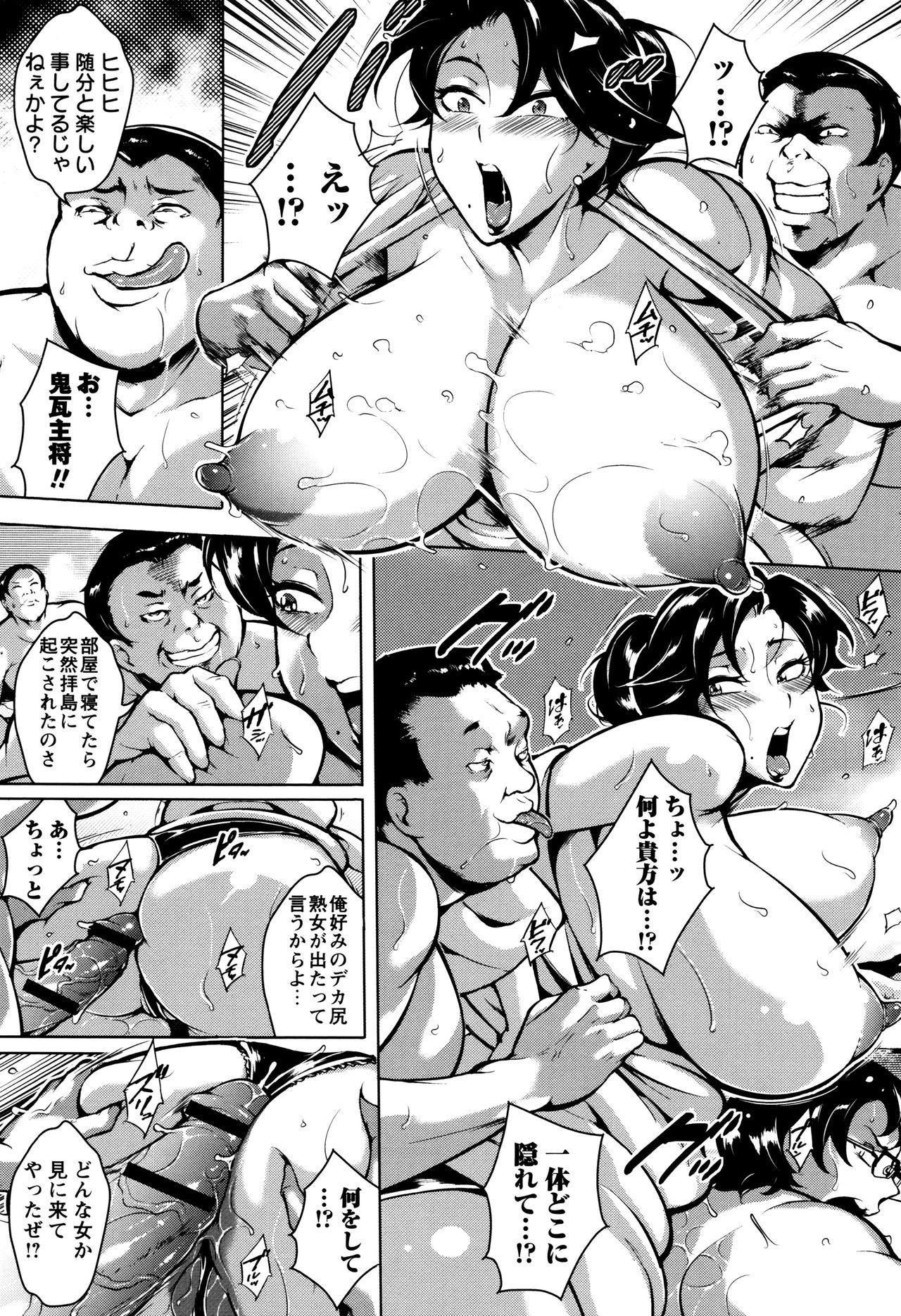 Ero BBA ♥ Dosukebe Ha Sengen 74