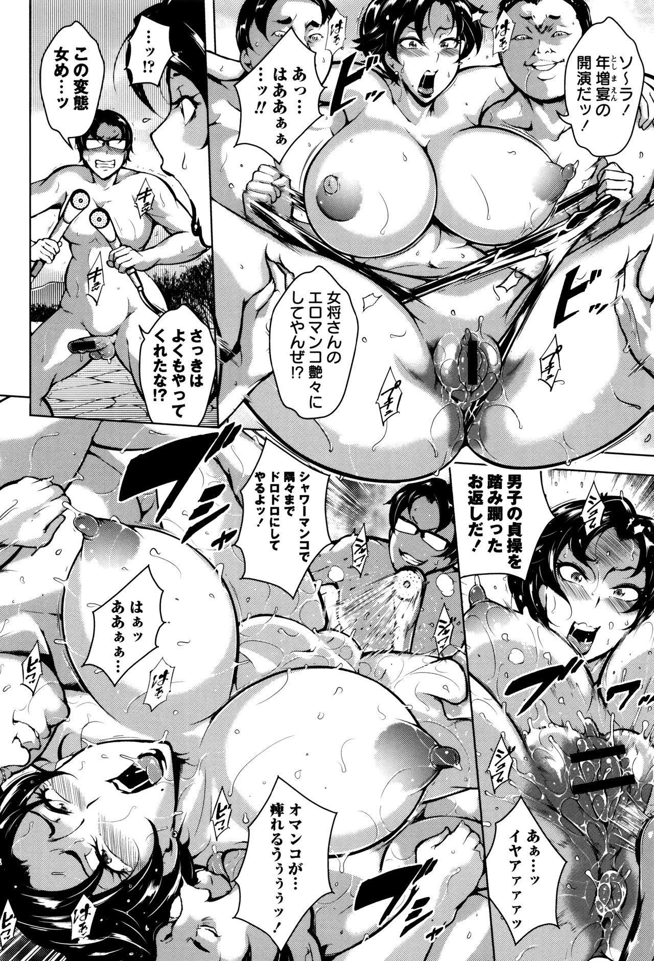 Ero BBA ♥ Dosukebe Ha Sengen 77