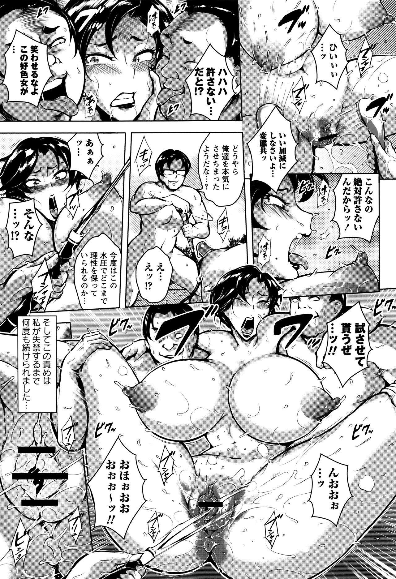 Ero BBA ♥ Dosukebe Ha Sengen 78