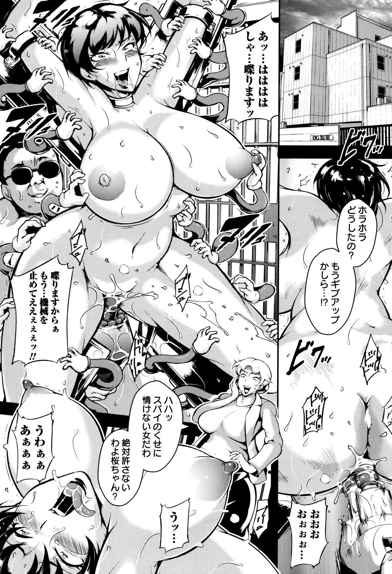 Ero BBA ♥ Dosukebe Ha Sengen 8