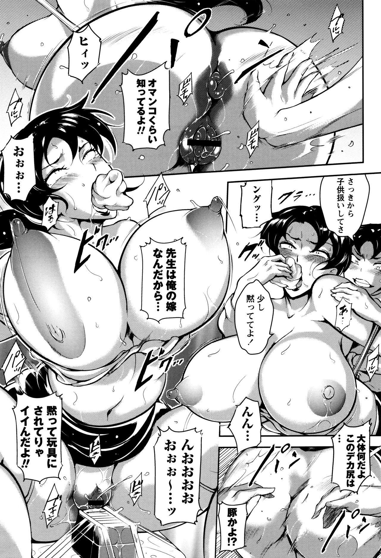 Ero BBA ♥ Dosukebe Ha Sengen 94