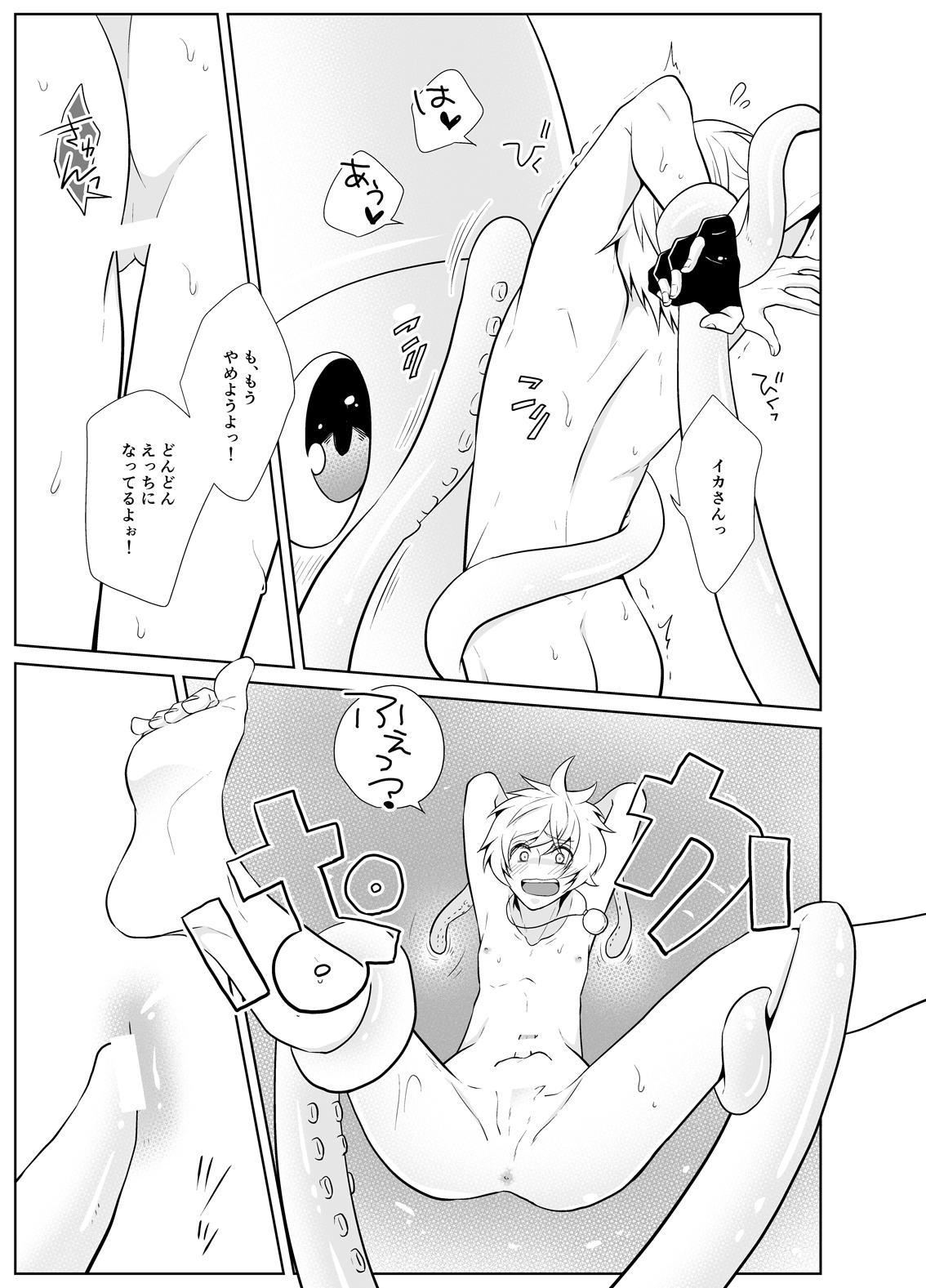 Kanadzuchi Yuusha to Maou to Ika 9