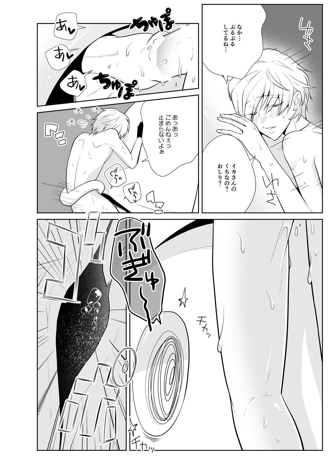 Kanadzuchi Yuusha to Maou to Ika 18