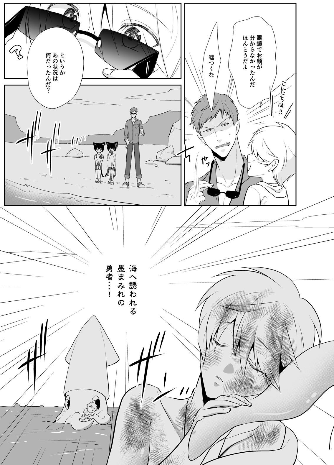 Kanadzuchi Yuusha to Maou to Ika 23