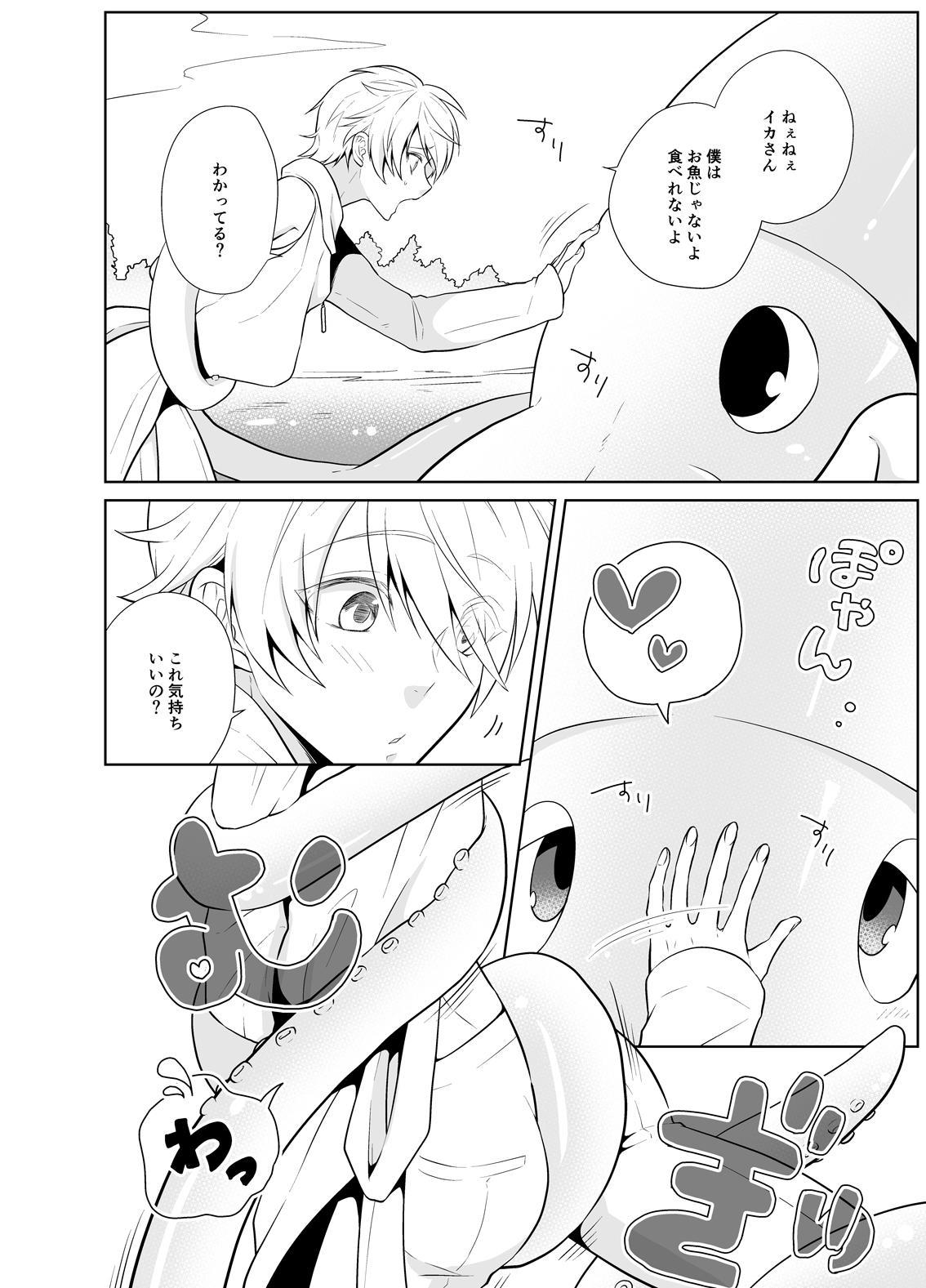 Kanadzuchi Yuusha to Maou to Ika 2