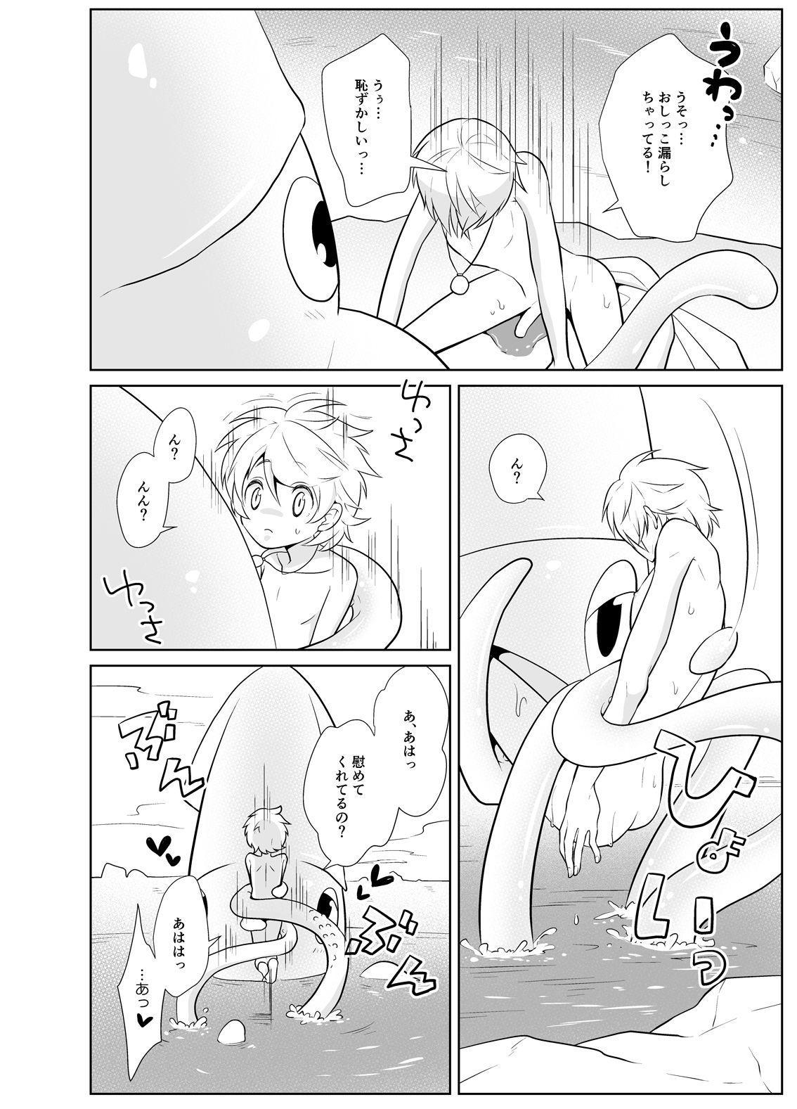 Kanadzuchi Yuusha to Maou to Ika 6