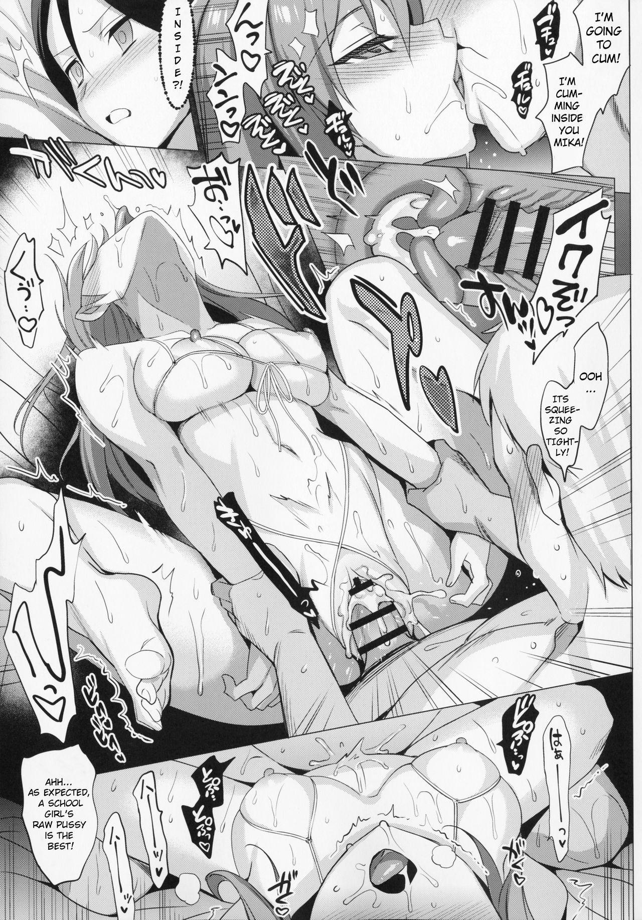 Mika VS Nonna no Sponsor War! 11