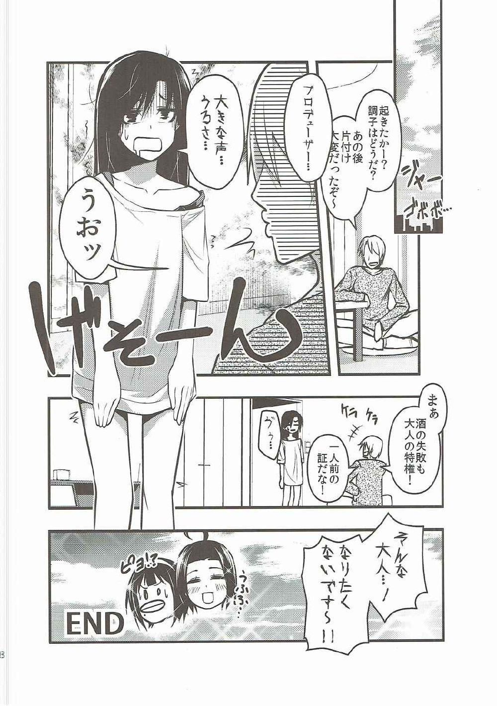 Yoi Chihaya + 28