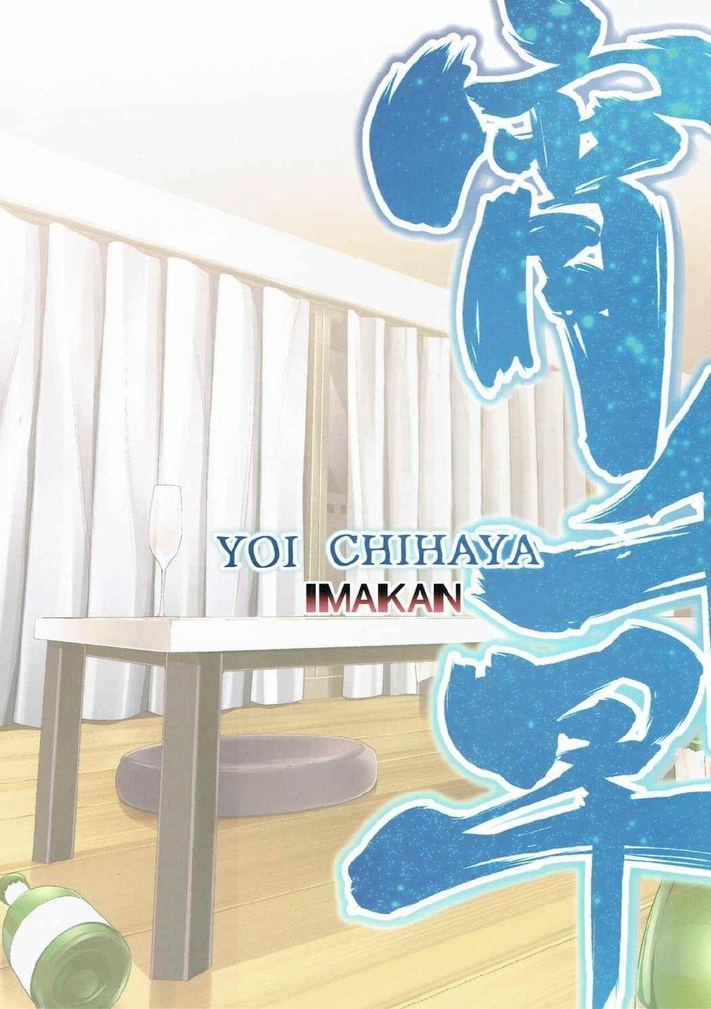 Yoi Chihaya + 37