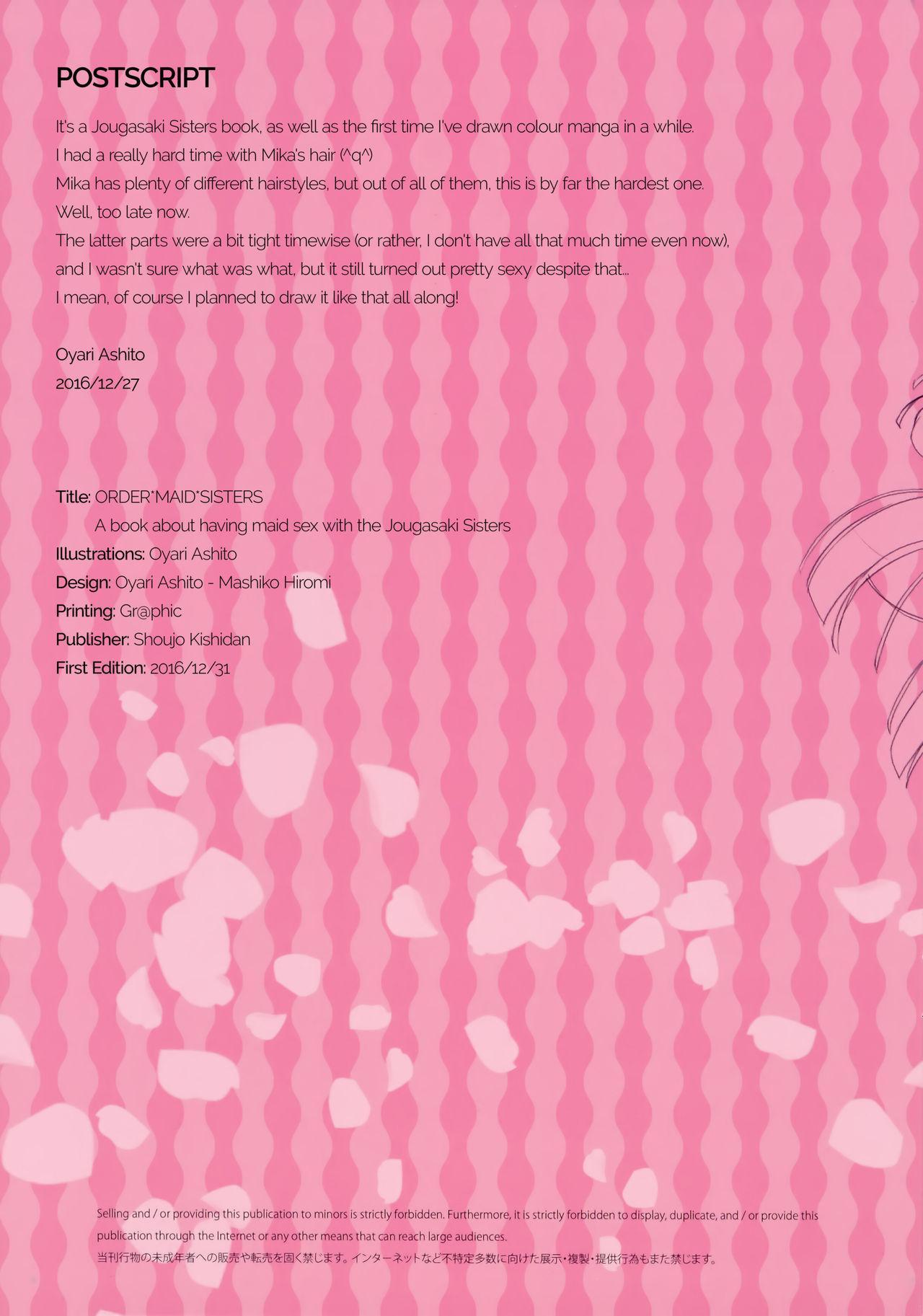ORDER*MAID*SISTERS Jougasaki Shimai to Maid SEX Suru Hon   ORDER*MAID*SISTERS - A book about having maid sex with the Jougasaki Sisters 27