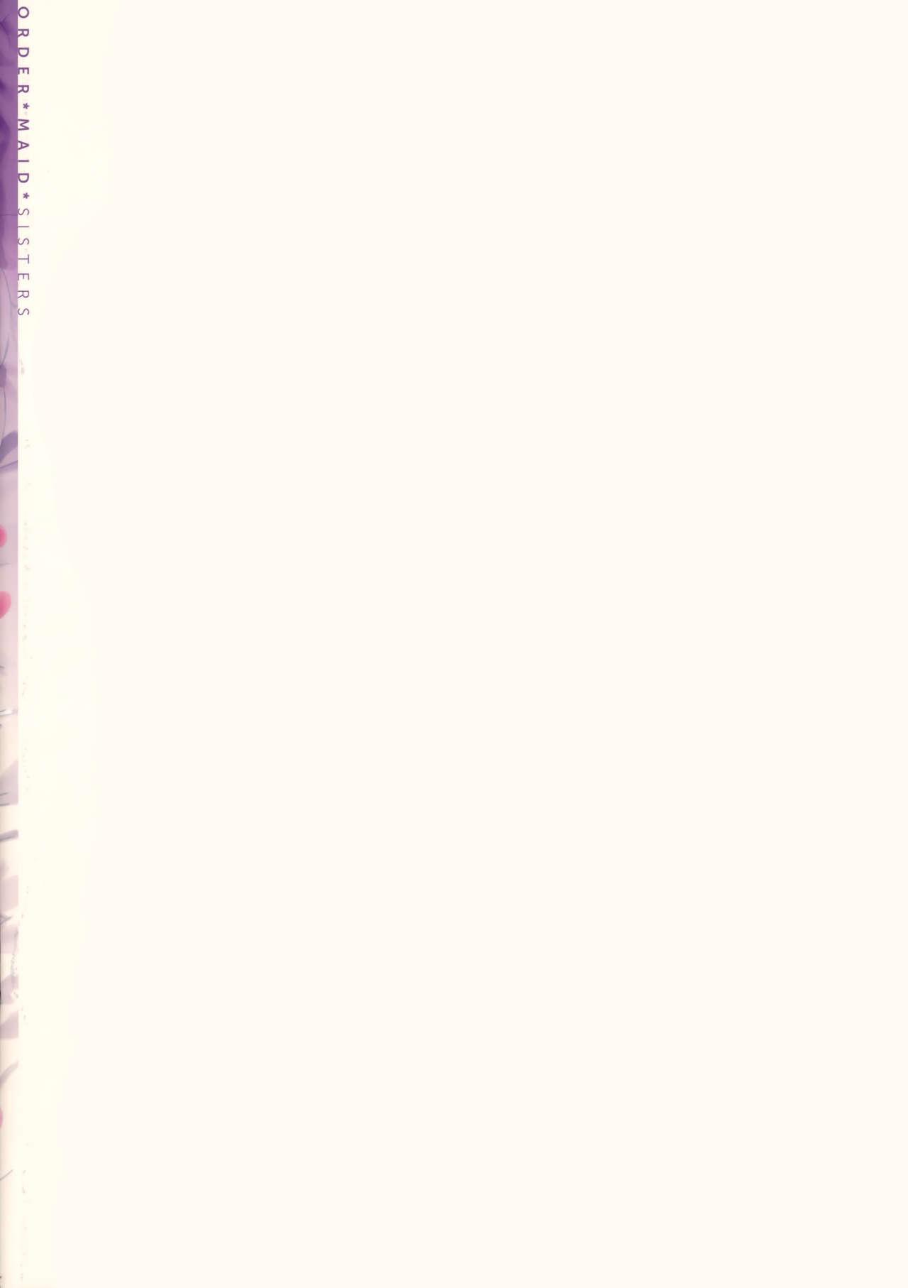 ORDER*MAID*SISTERS Jougasaki Shimai to Maid SEX Suru Hon   ORDER*MAID*SISTERS - A book about having maid sex with the Jougasaki Sisters 28