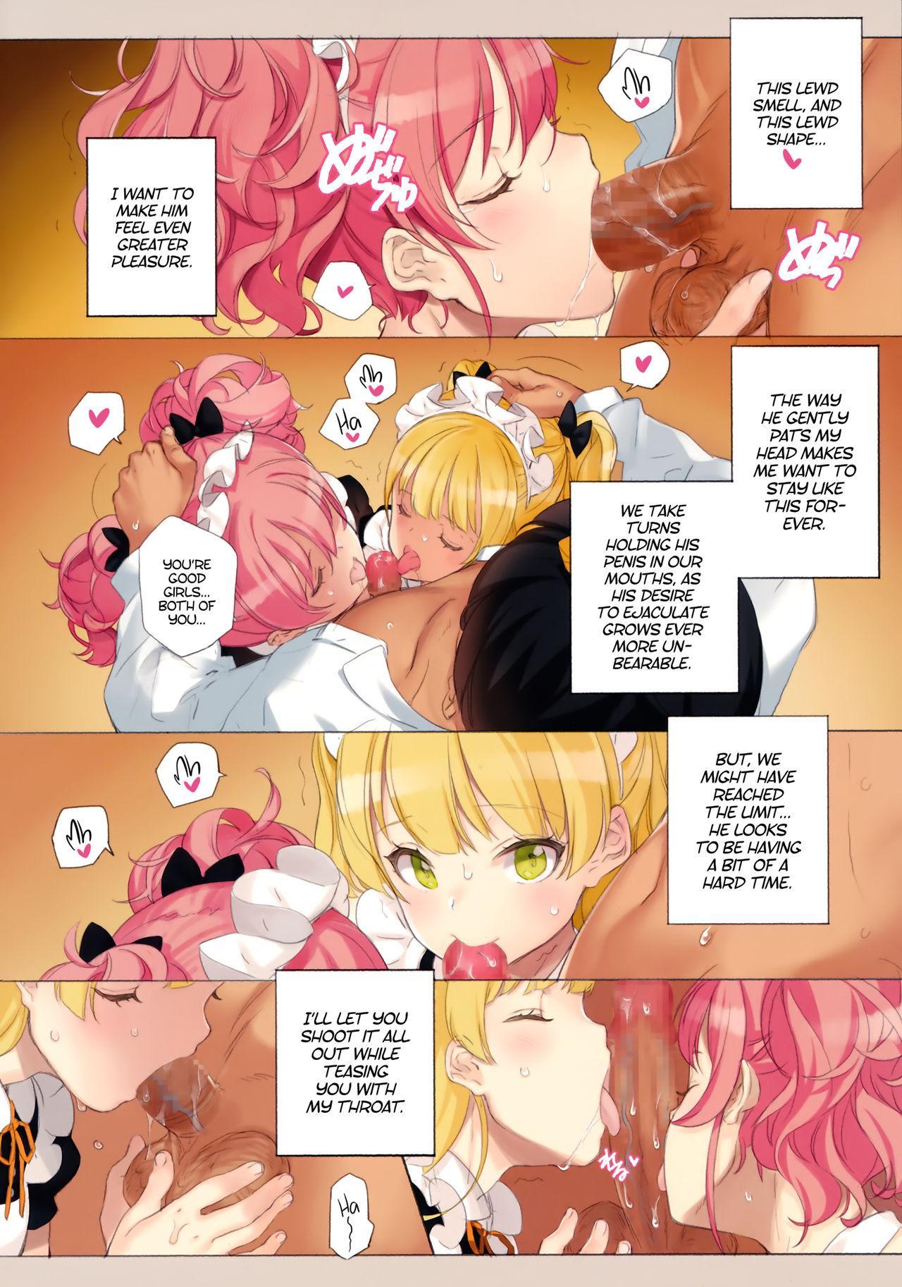 ORDER*MAID*SISTERS Jougasaki Shimai to Maid SEX Suru Hon   ORDER*MAID*SISTERS - A book about having maid sex with the Jougasaki Sisters 8