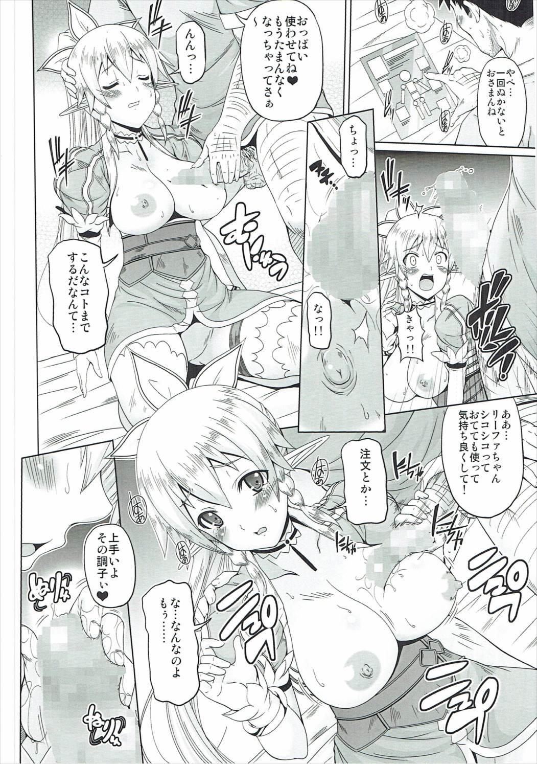 Yuuwaku Yousei 10