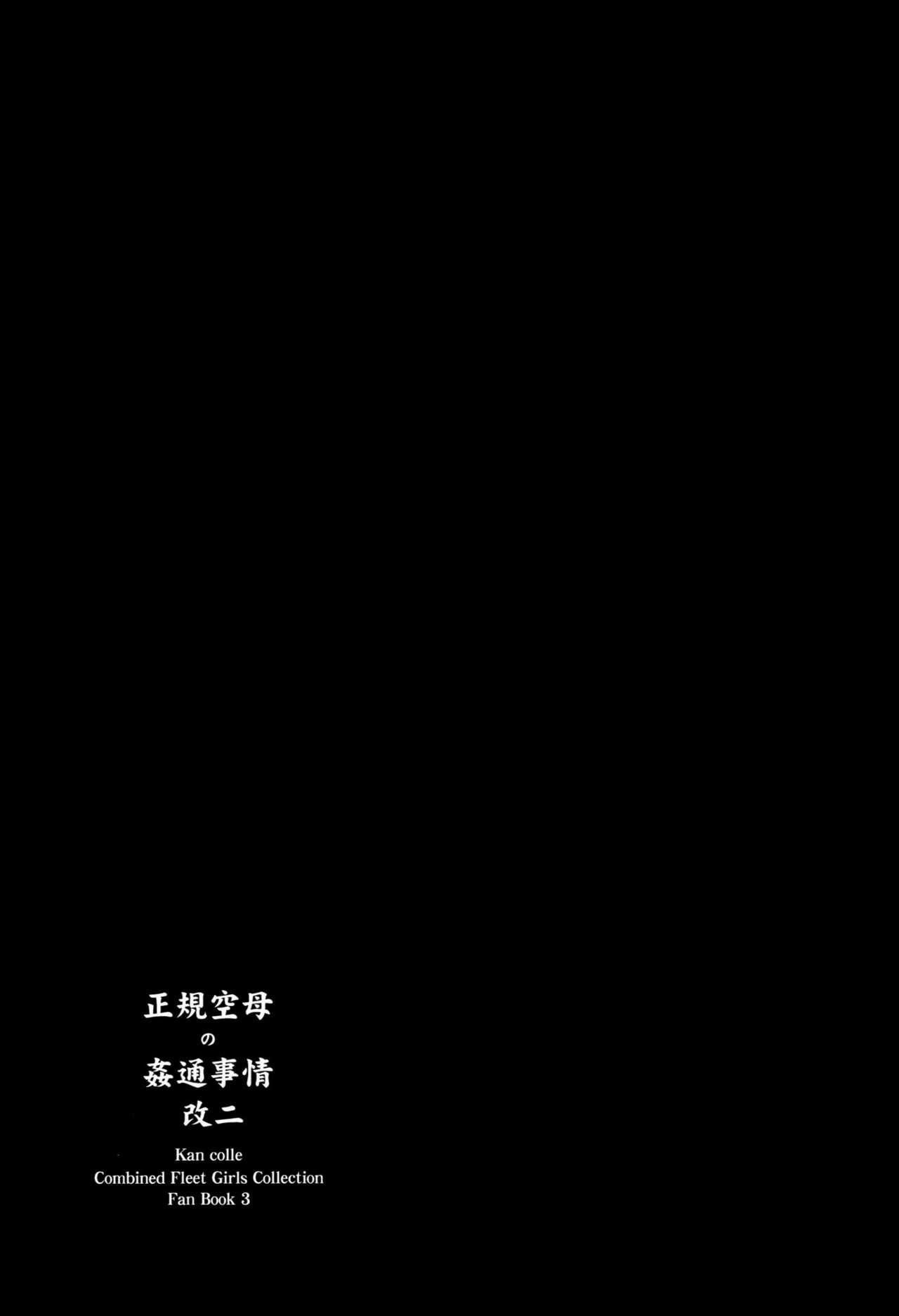Seiki Kuubo no Kantsuu Jijou Kai Ni 9