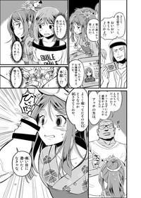 SAITOOKU! Special 2 - Emiemi Smile Nights! 10