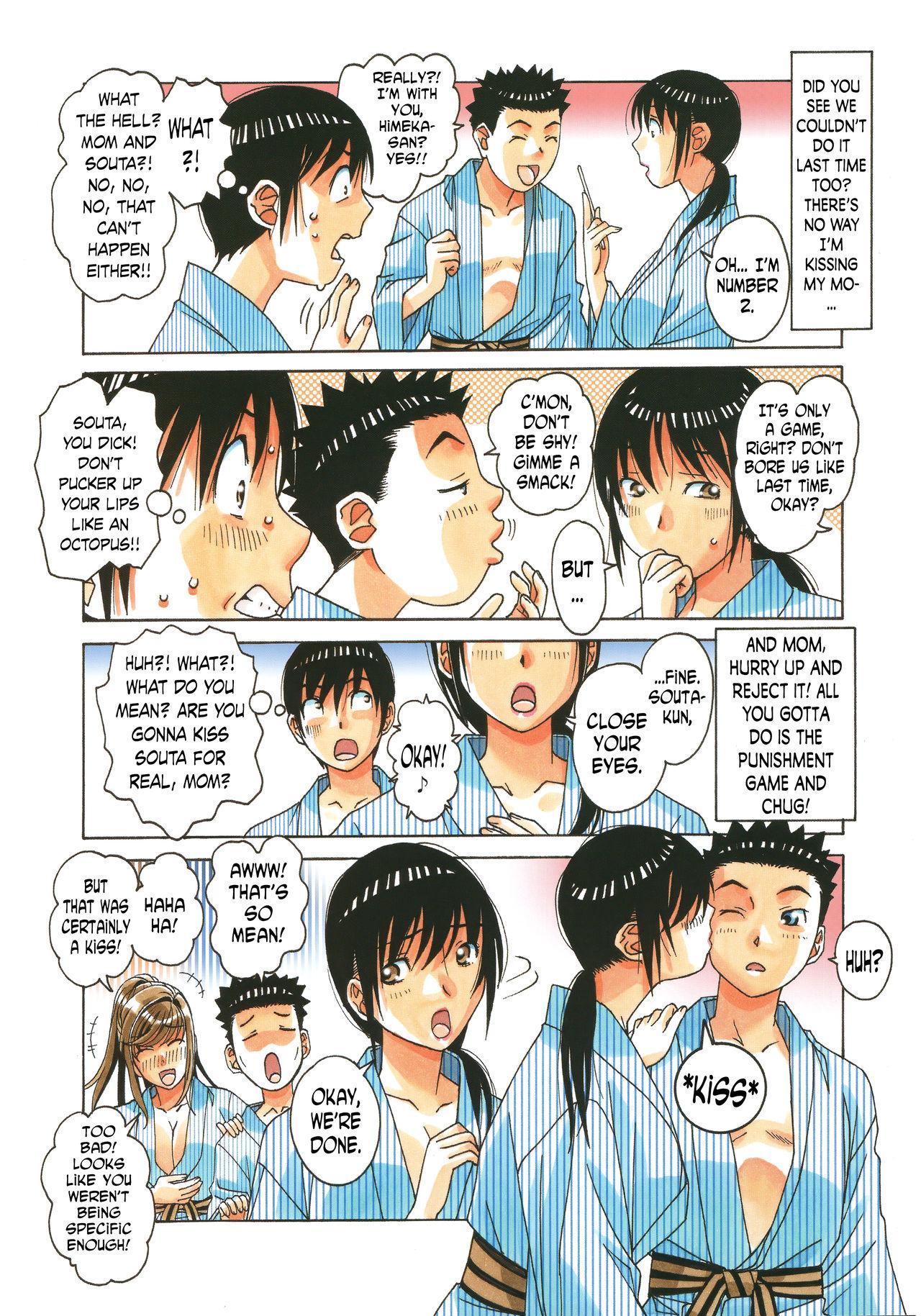 Boshi Yuugi Jou - Mother and Child Game 10