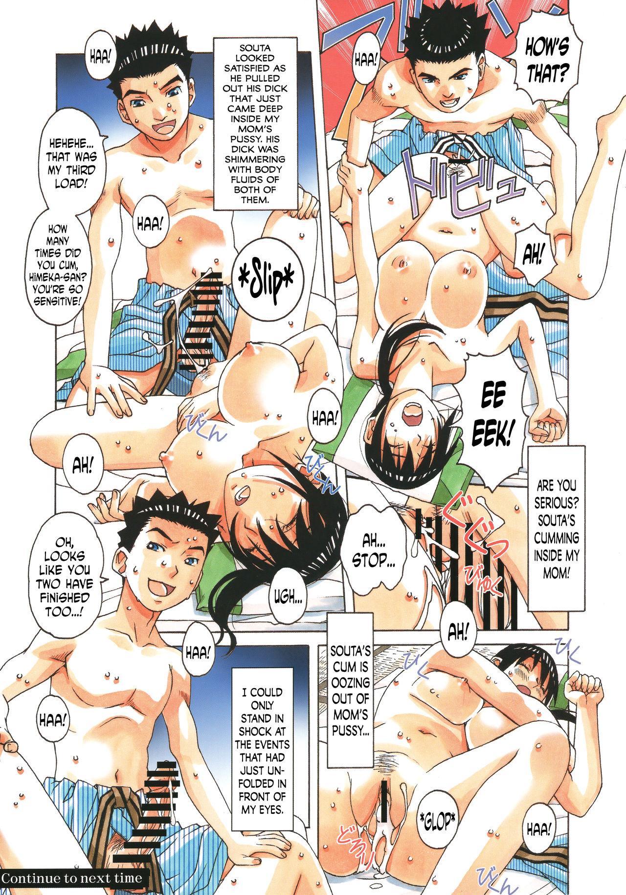 Boshi Yuugi Jou - Mother and Child Game 28