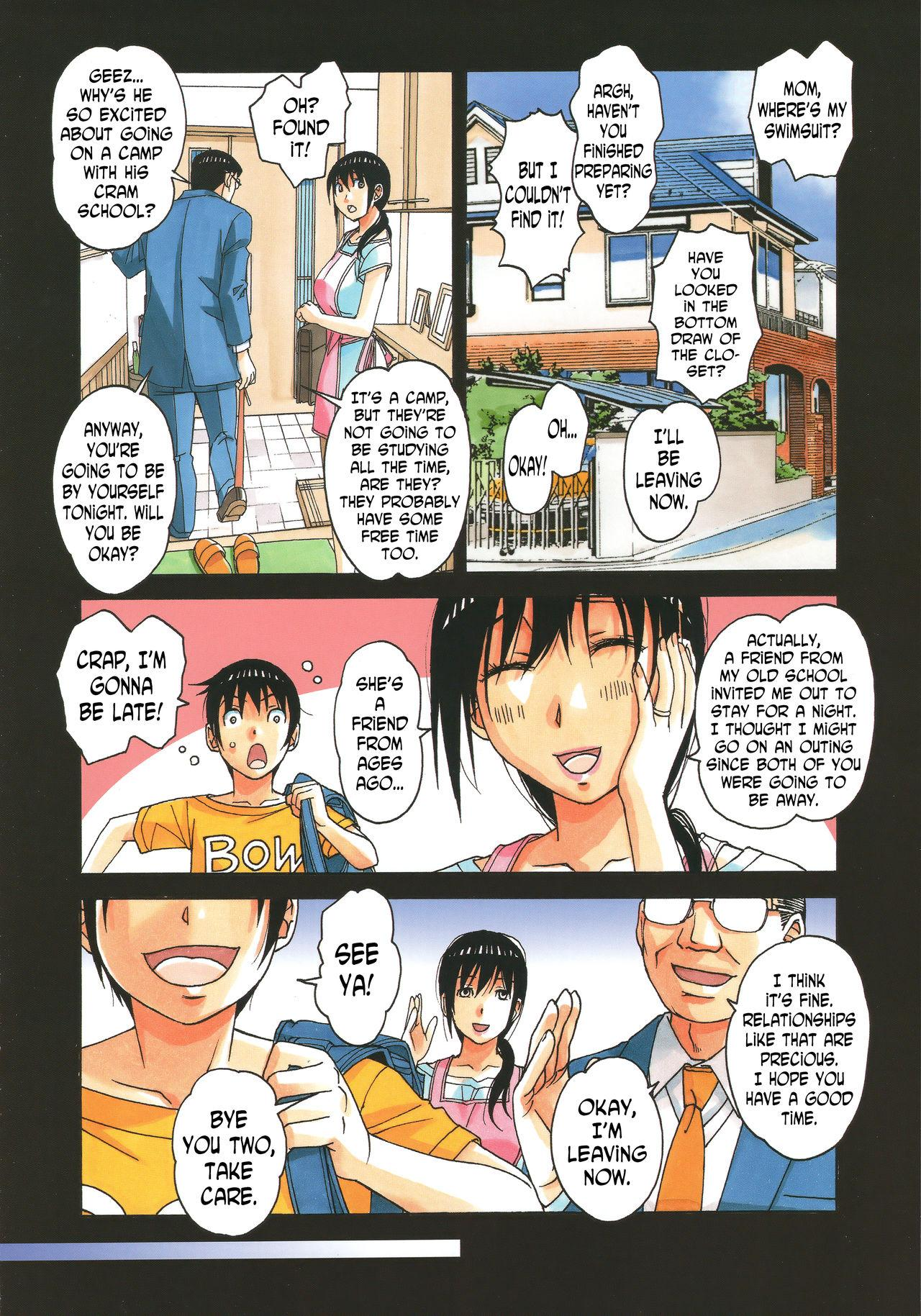 Boshi Yuugi Jou - Mother and Child Game 6