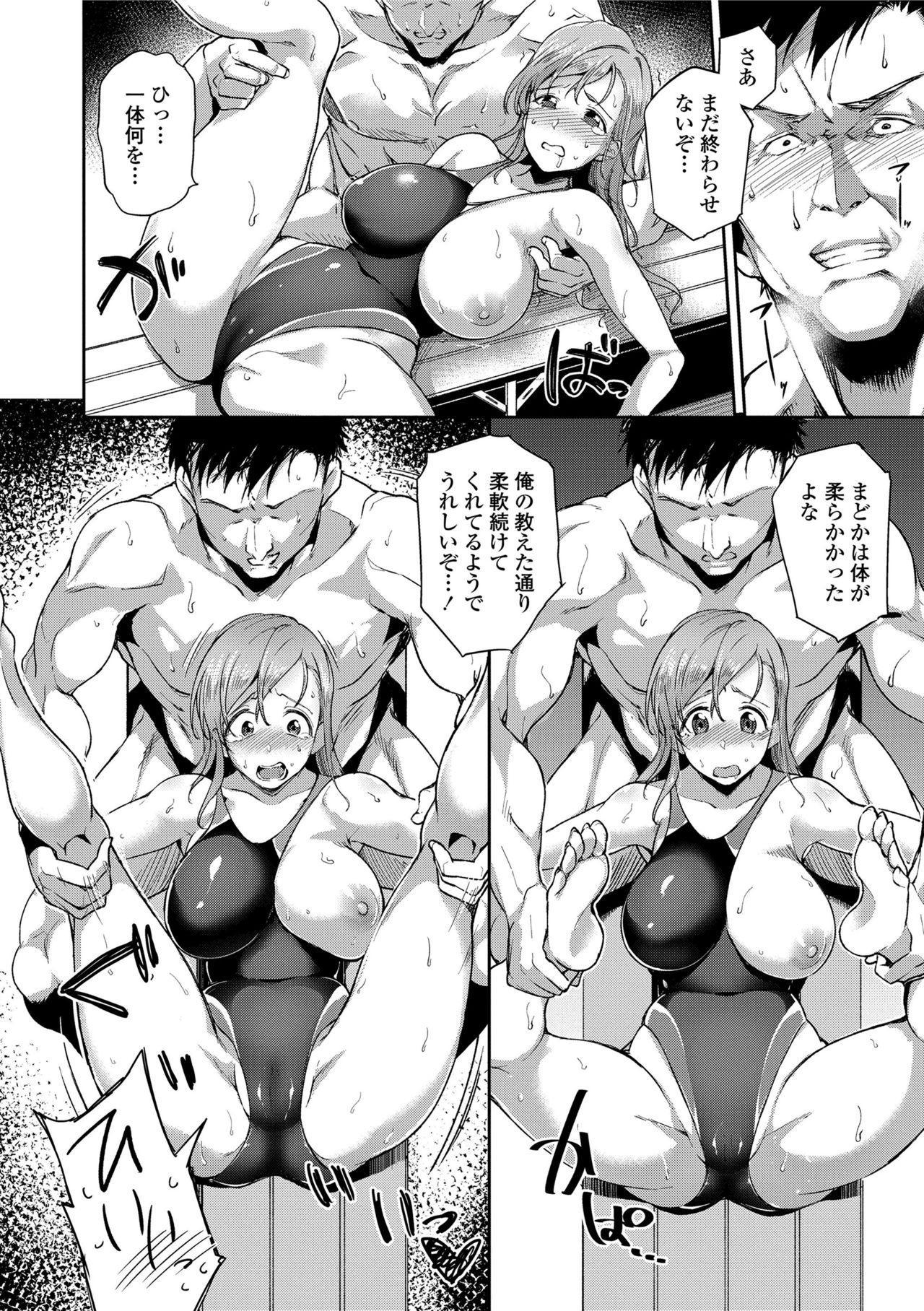Ai ga Nakutemo Ecchi wa Dekiru! - Even if There is No Love You Can H! 133
